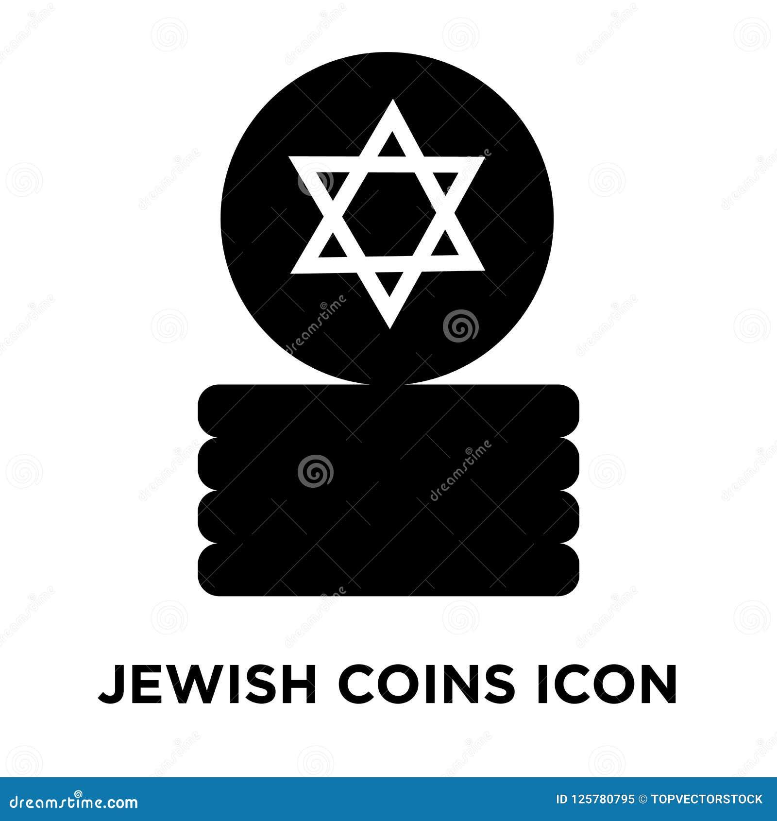 在白色背景隔绝的犹太硬币象传染媒介,浓缩的商标