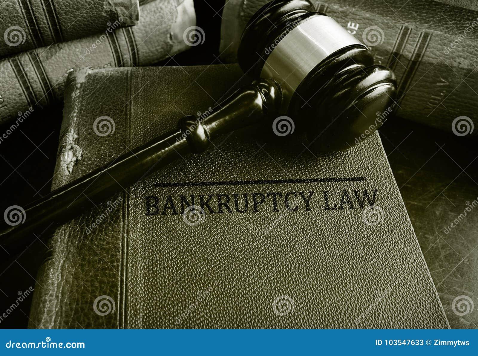 在破产法书的惊堂木