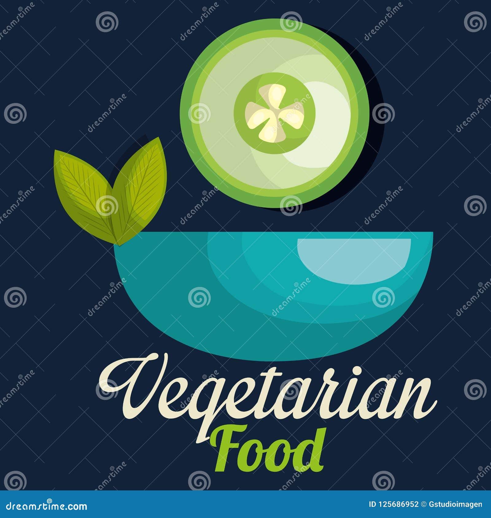 在碗素食主义者食物的新鲜的黄瓜