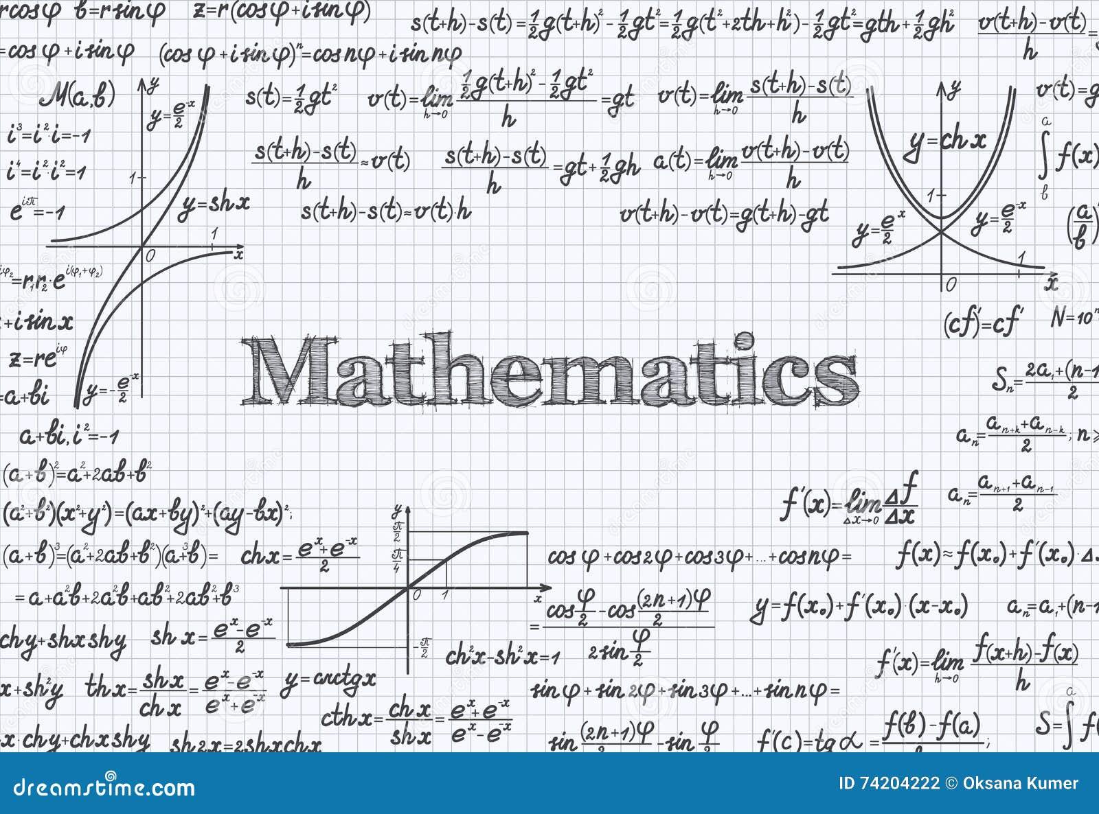 在笔记本的数学传染媒介样式背景