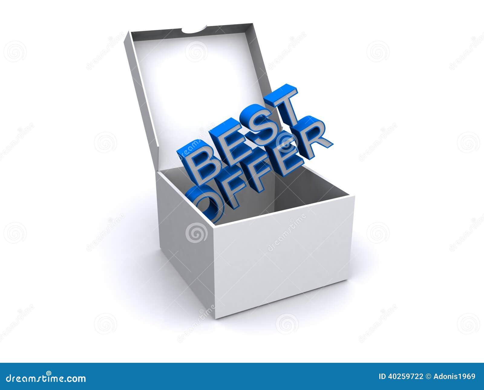 在箱子的最佳的提议