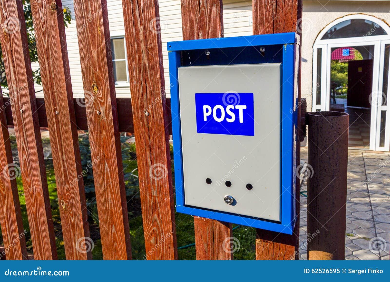 在篱芭的邮箱
