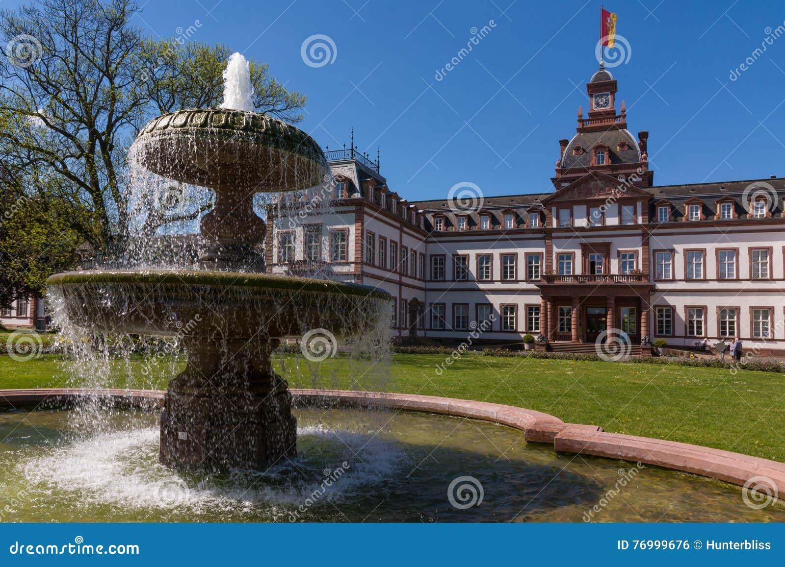 在纪念碑之外的城堡Philippsruhe哈瑙外部建筑学