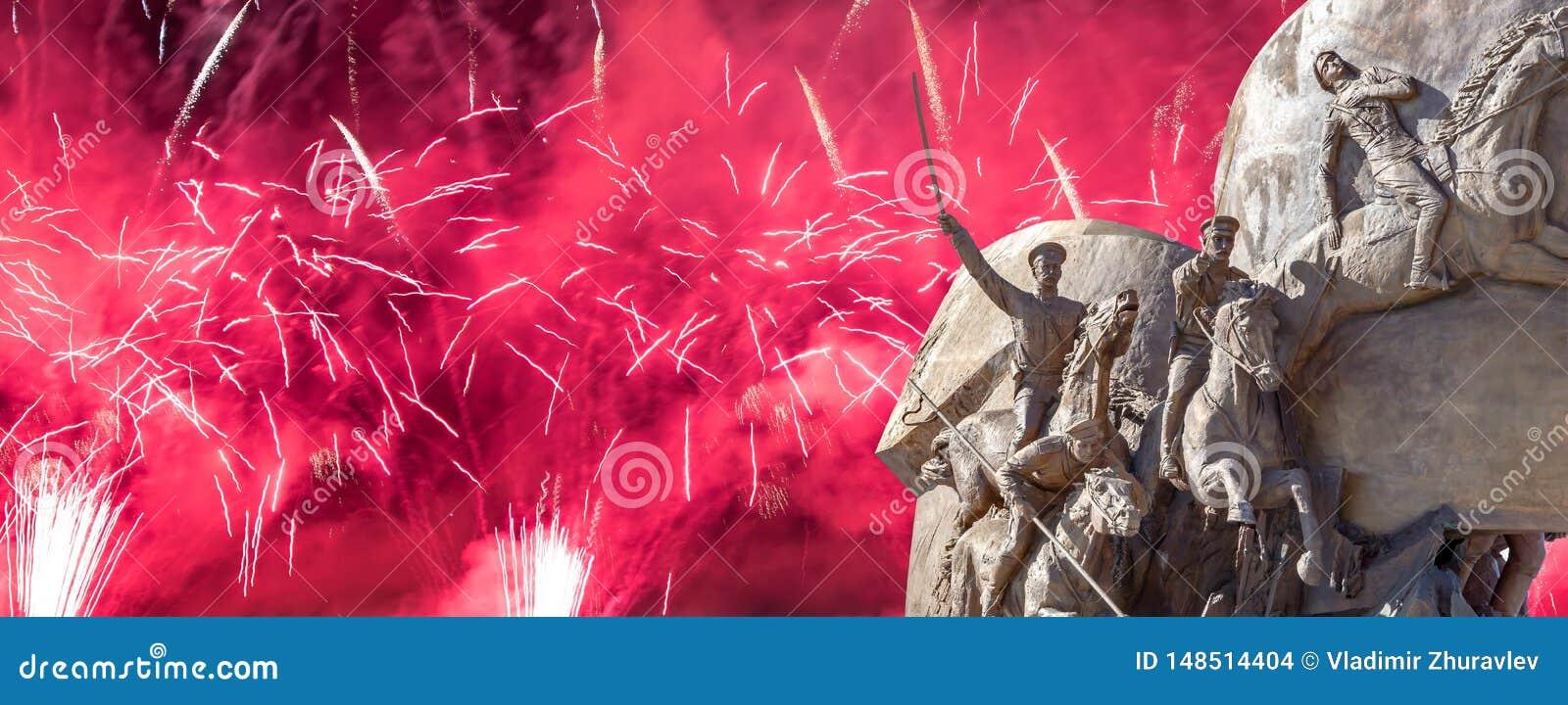 在纪念碑的烟花对反希特勒联合国家,胡同党羽在Poklonnaya小山的,莫斯科胜利公园
