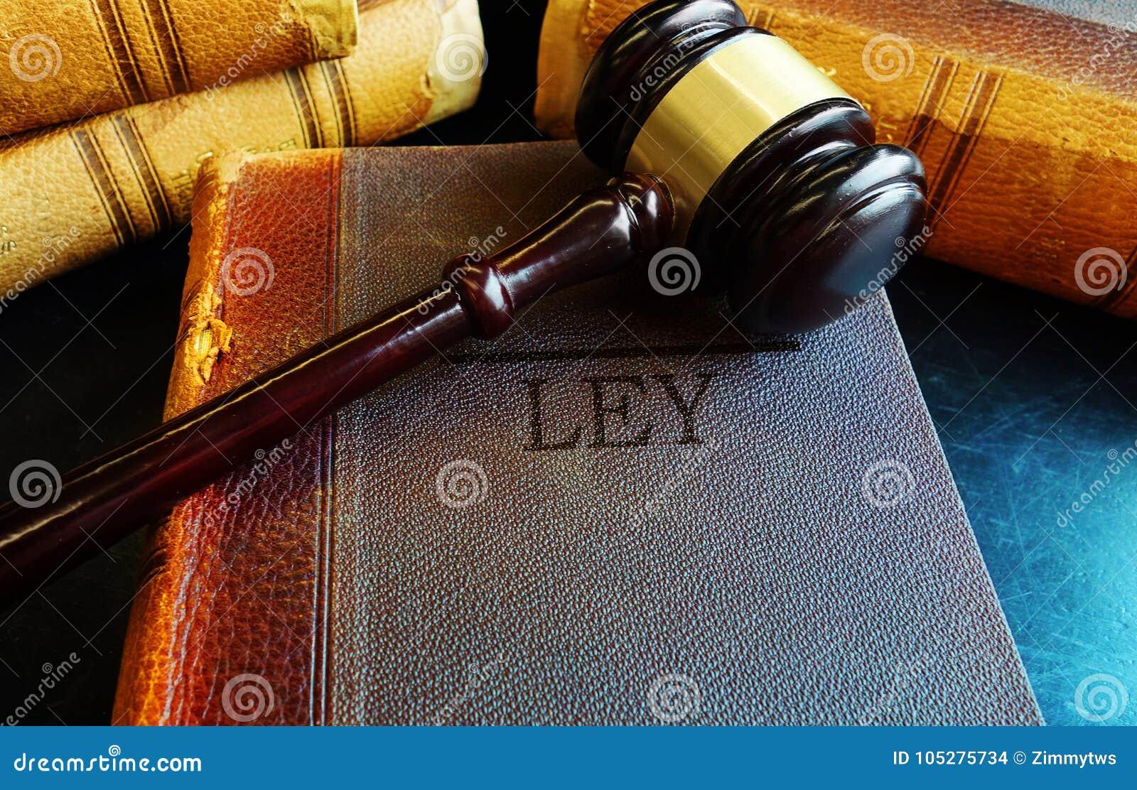 在老莱伊法律书籍的惊堂木