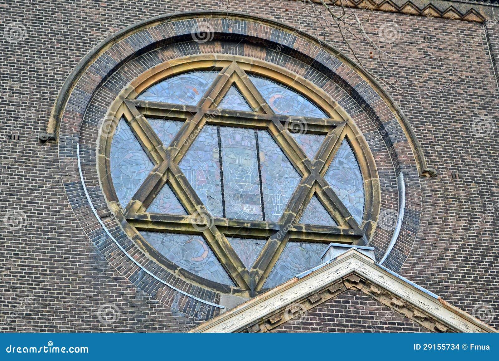 在葡萄酒教会,石墙详细资料的犹太星形,