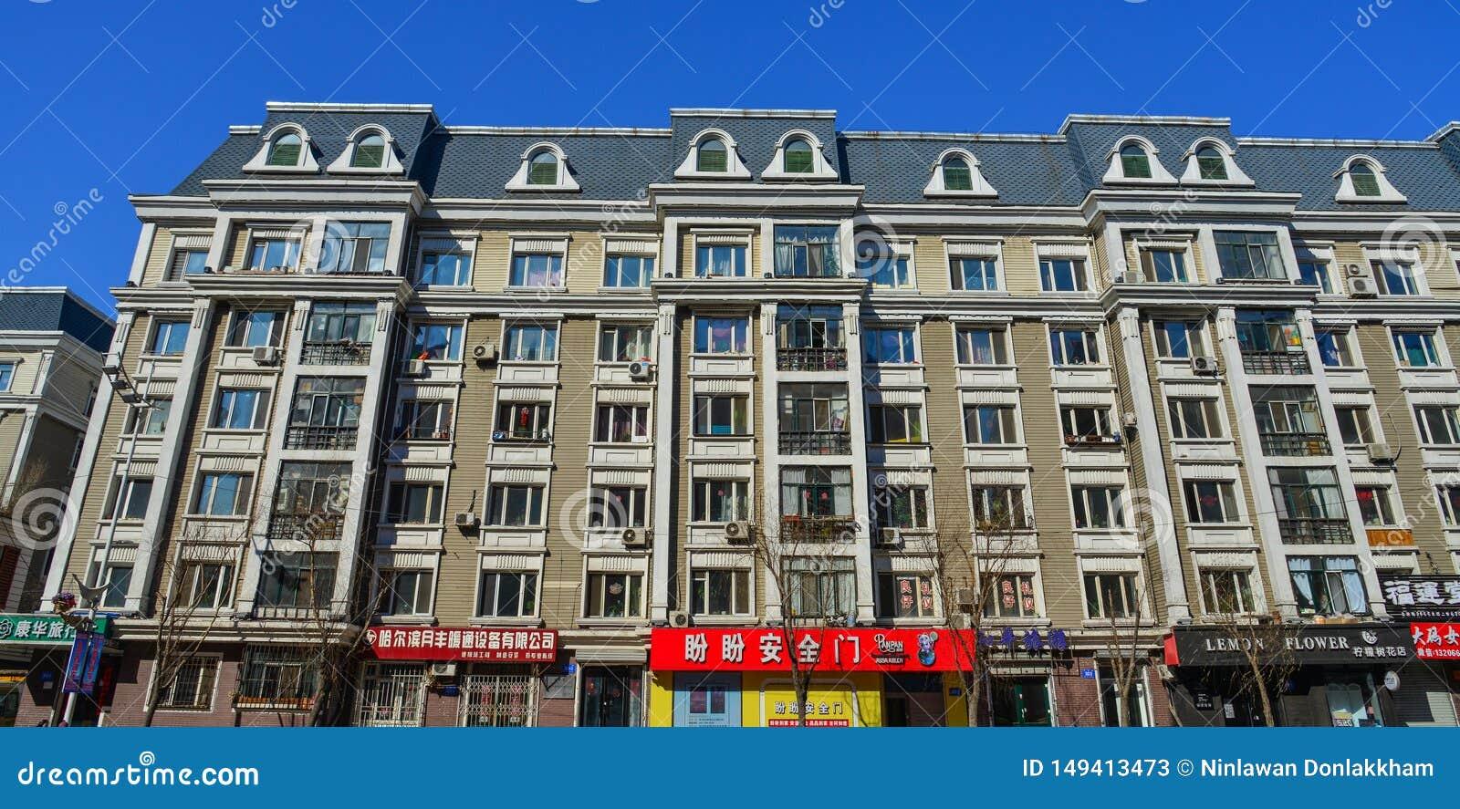 在街市的大厦在哈尔滨,中国
