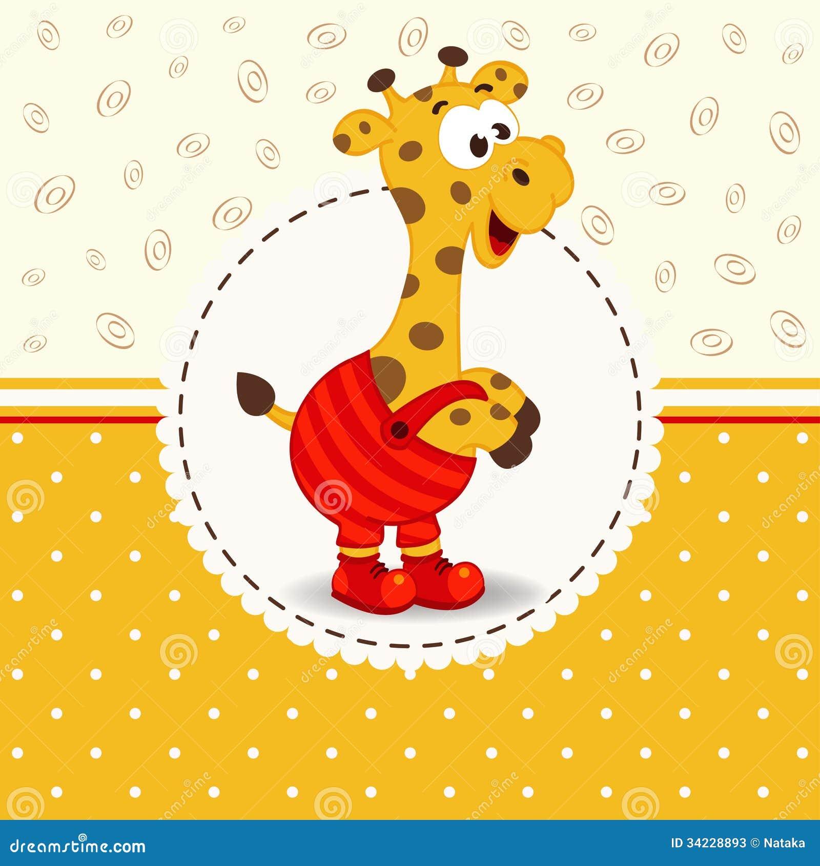 在裤子的长颈鹿