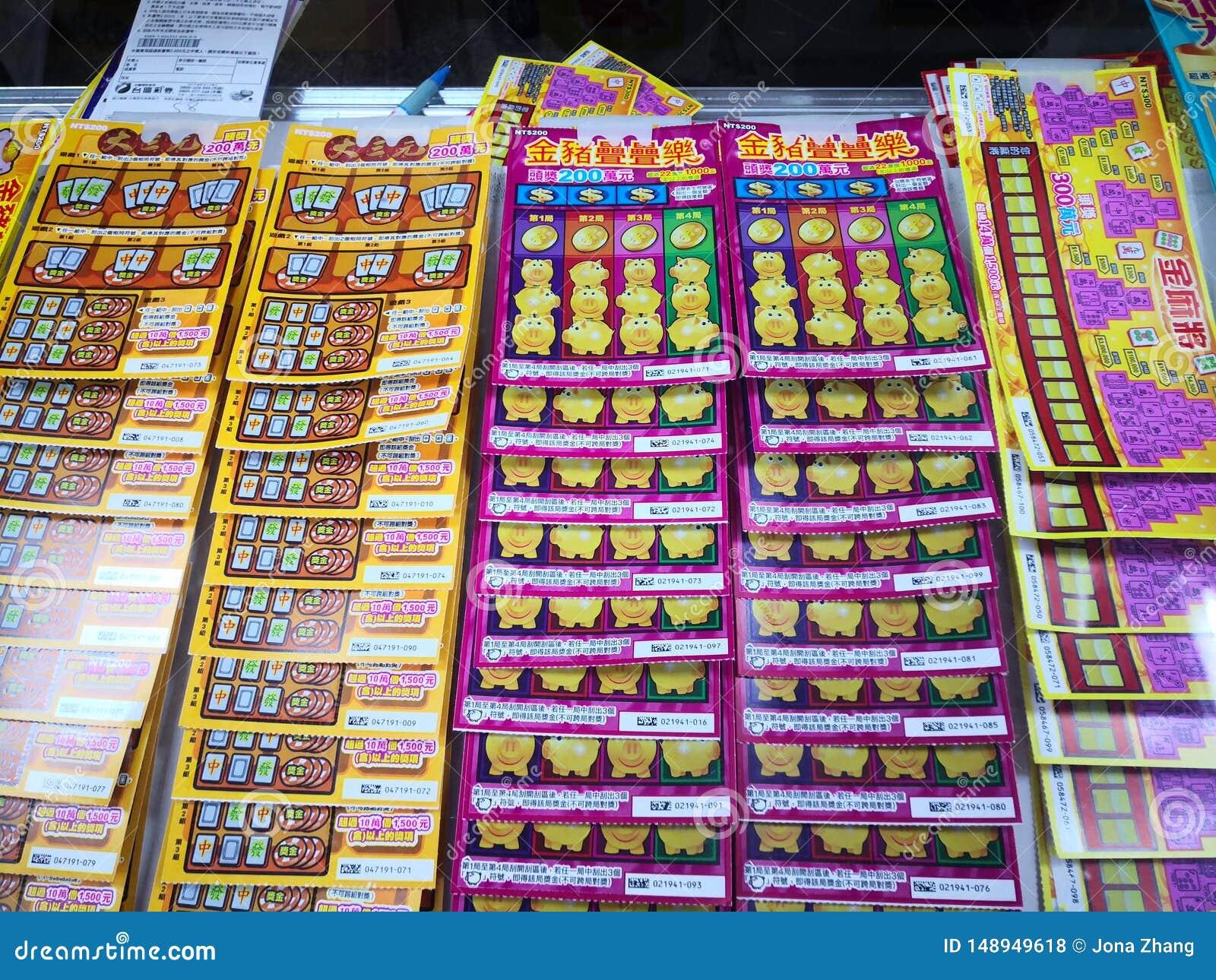 在金门国家卖的彩票,台湾