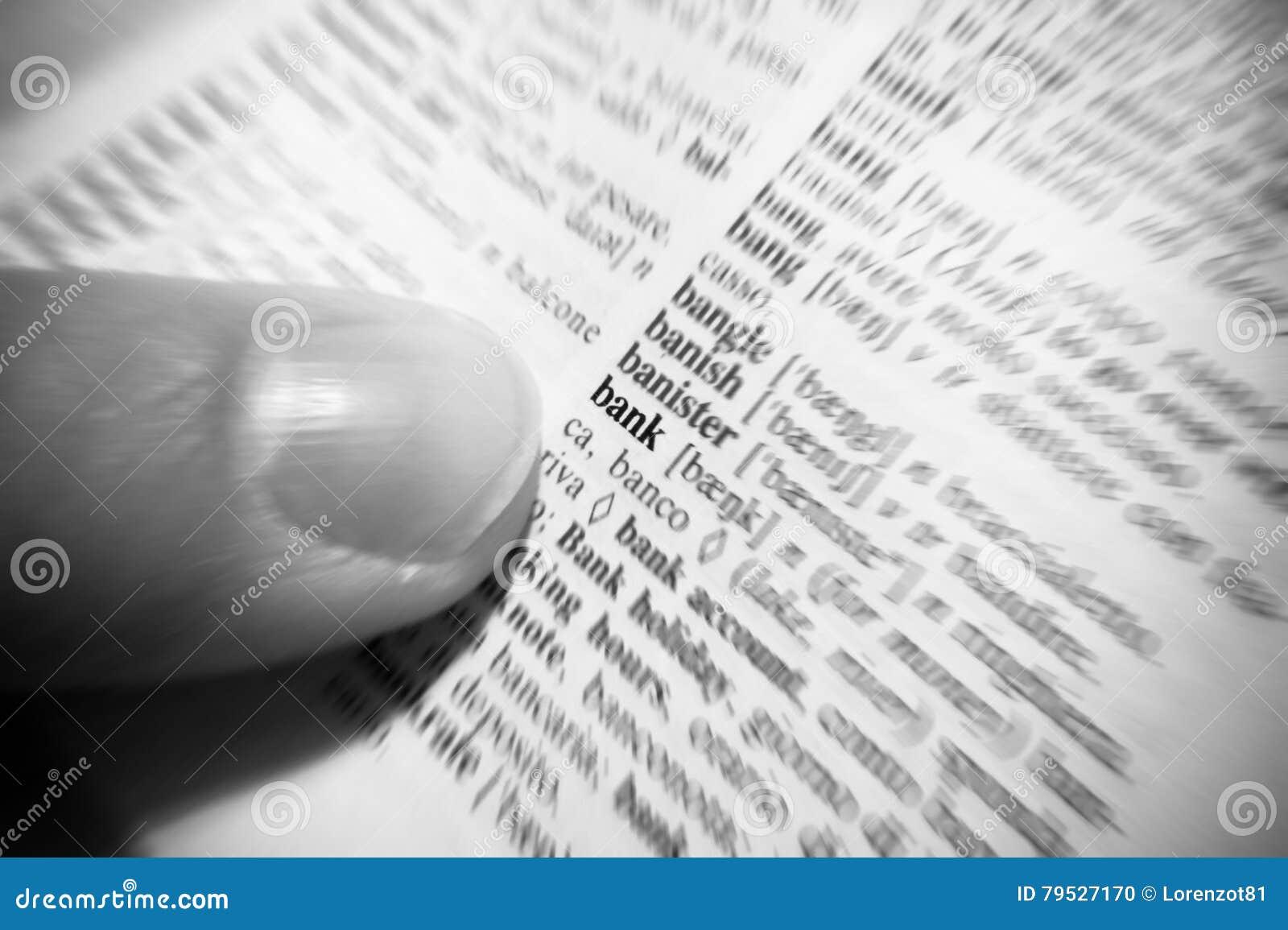 在银行词的焦点在字典