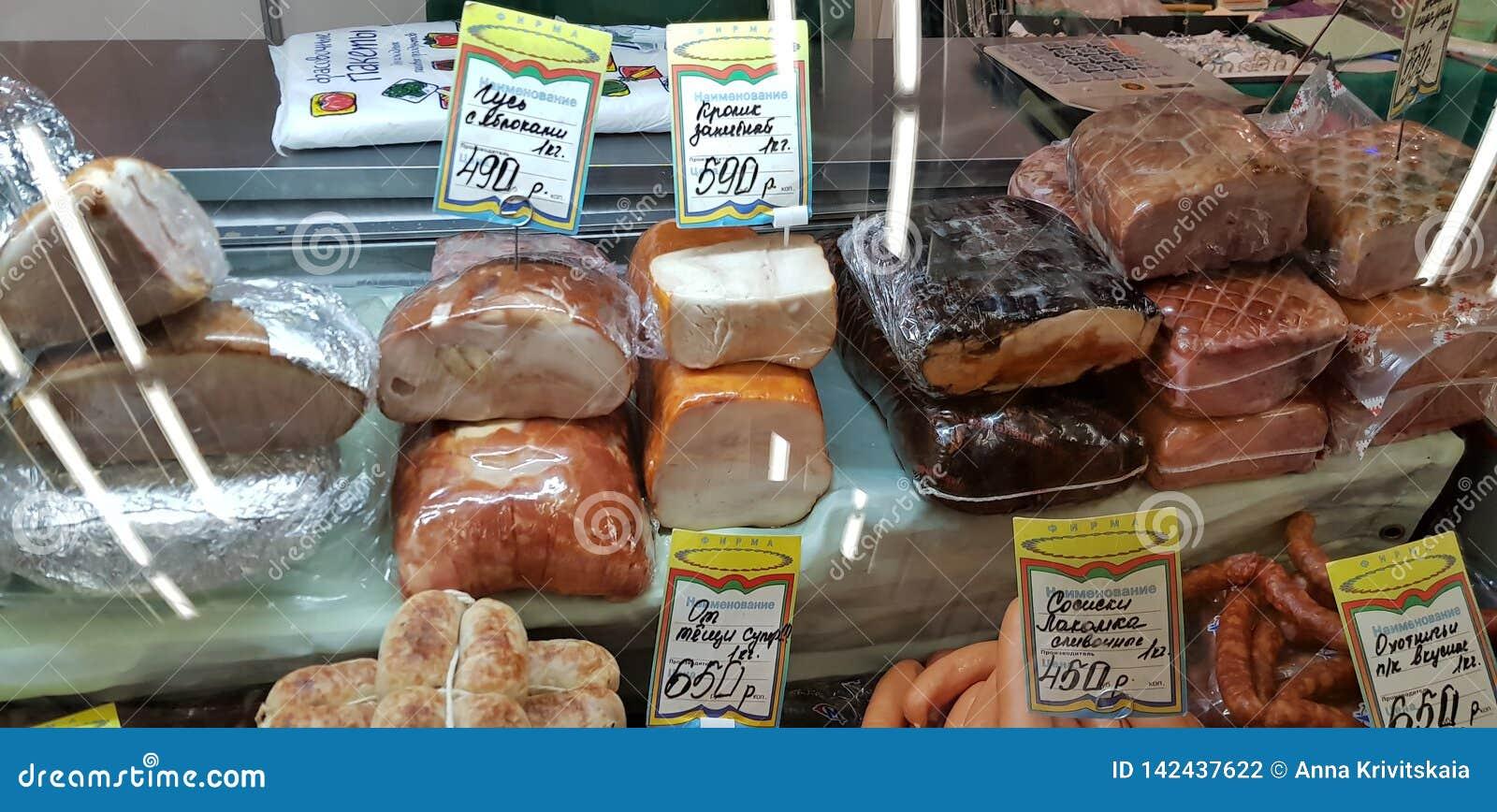 在销售中的肉纤巧在市场上