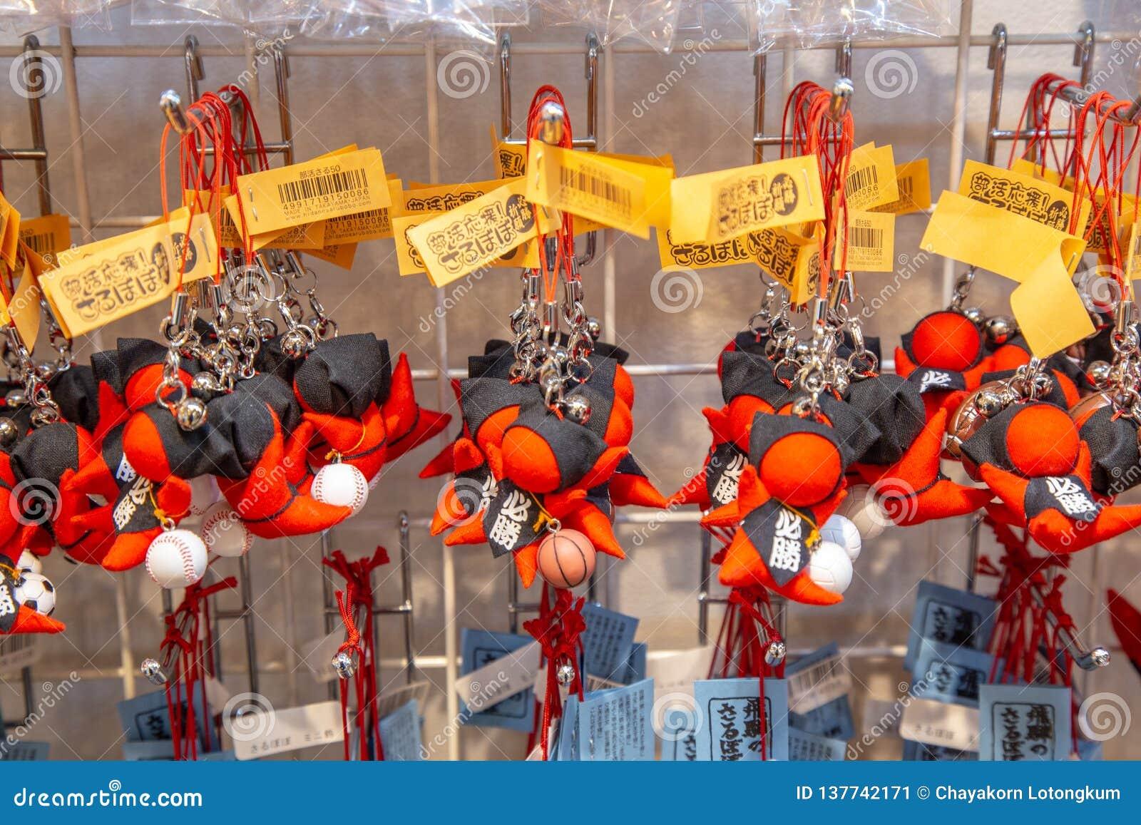 在销售中的Sarubobo玩偶在高山市,日本