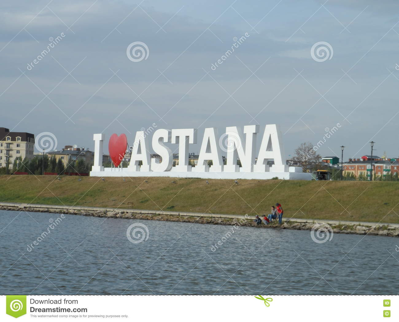 在马达船的步行- I爱阿斯塔纳