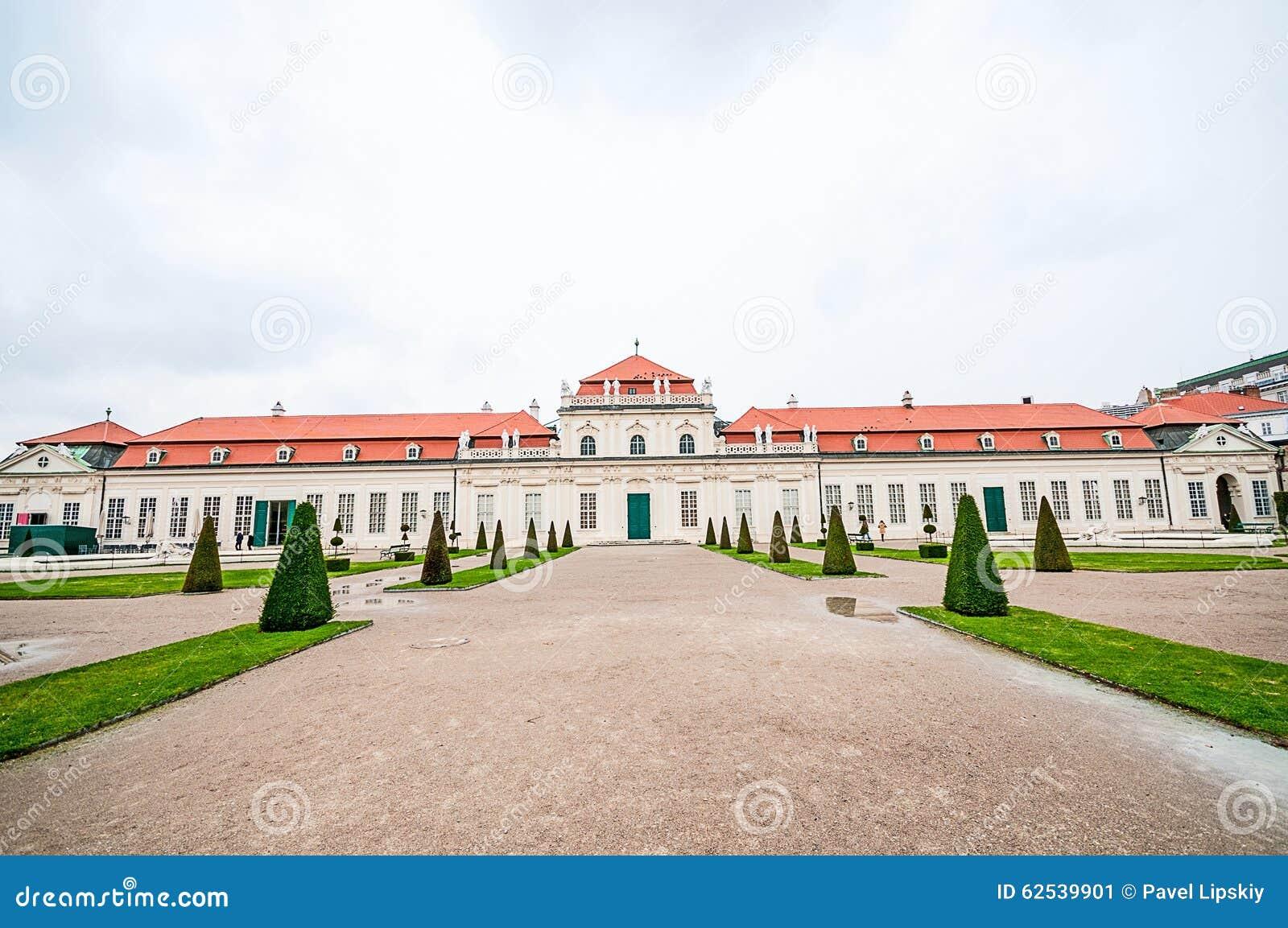 在维也纳降低贝尔维德雷宫