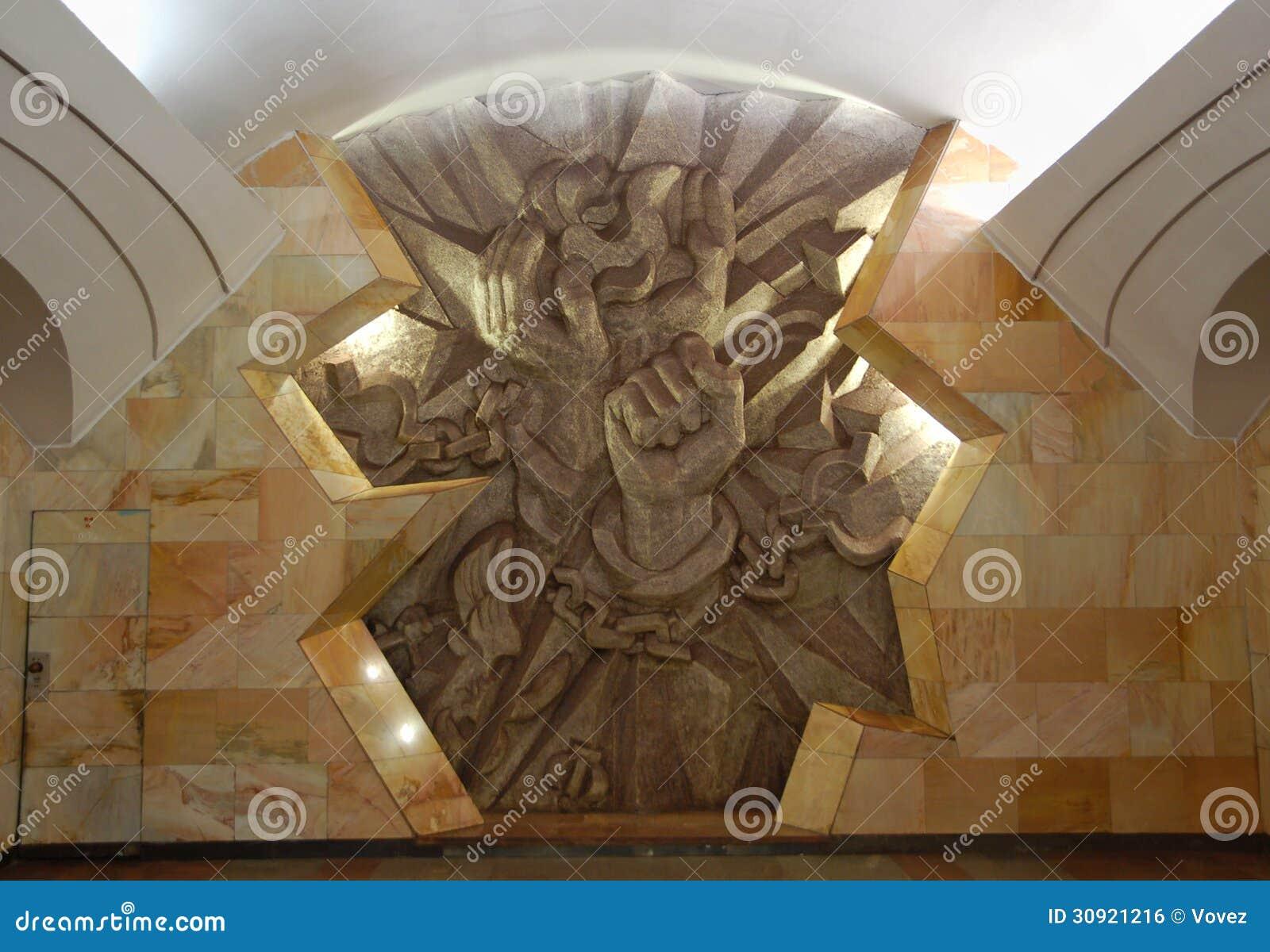 在驻地Shosse Entuziastov的雕塑:自由火焰
