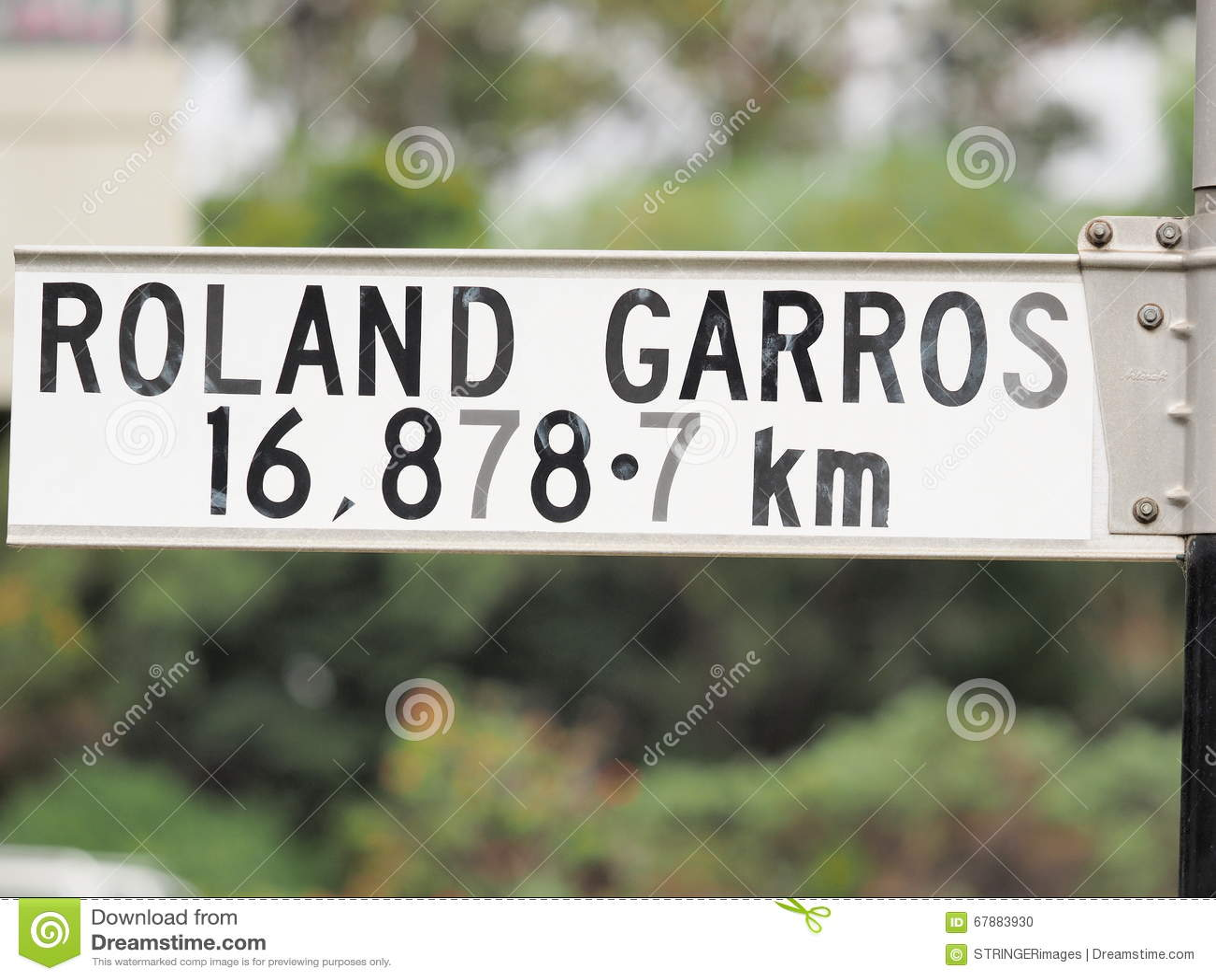 在巴黎签署陈述从标志的距离到罗兰・加洛斯