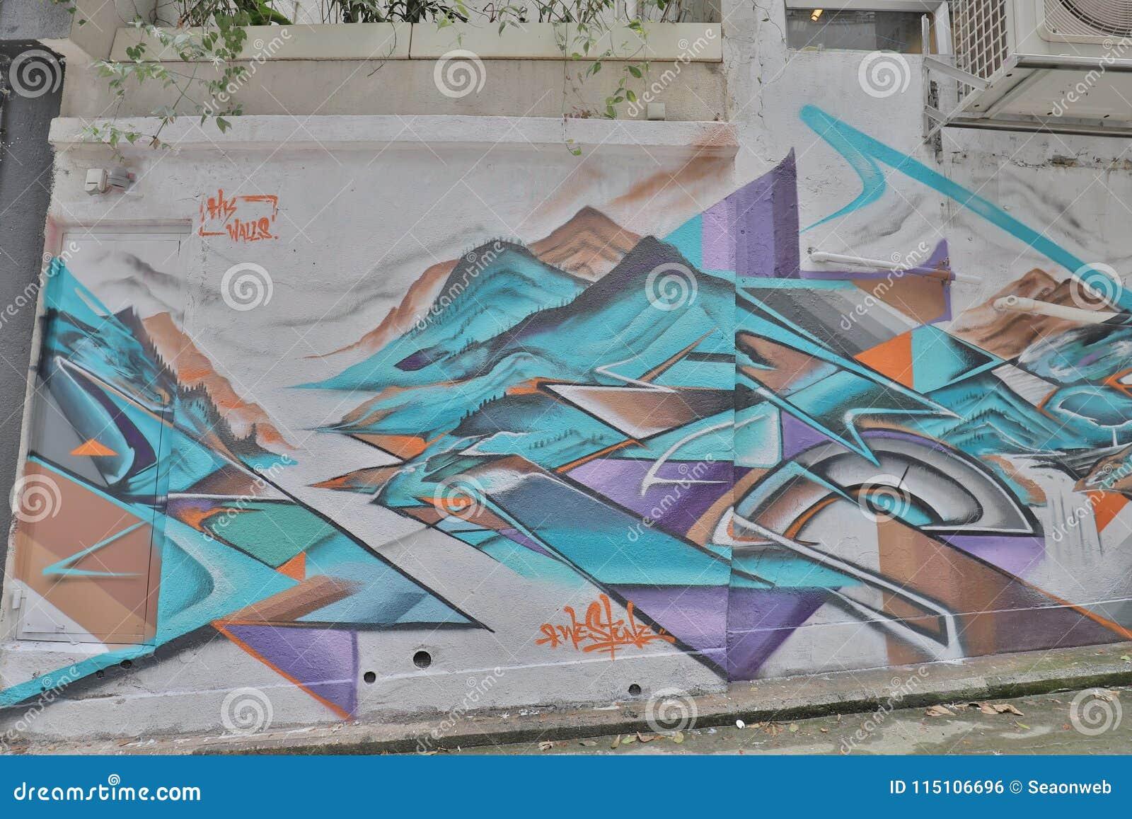 在hk的街道画墙壁都市艺术
