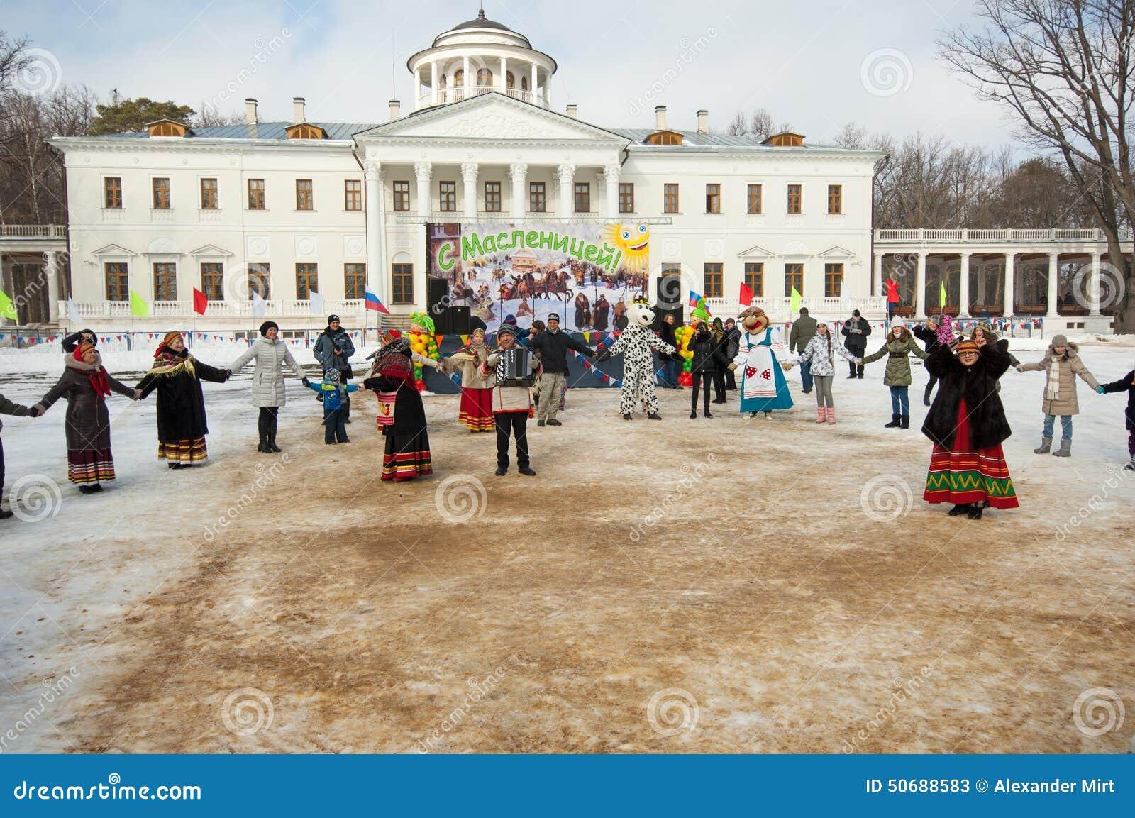 Download 在Ostafievo庄园的反复的小调 编辑类库存照片. 图片 包括有 愉快, 食物, 节日, 节假日, 俄式薄煎饼 - 50688583