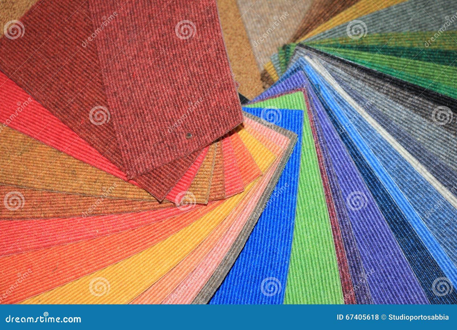 地毯样片在商店