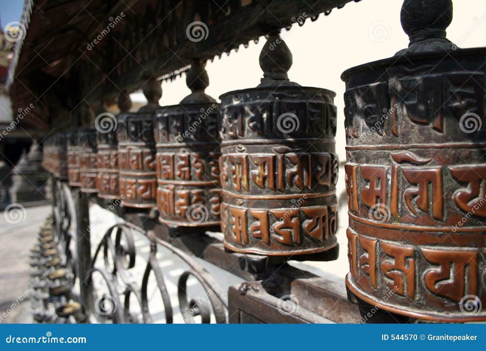 Download 地藏车 库存照片. 图片 包括有 装饰, 脚本, 雕刻, 的btu, 朝圣, 蜡烛, 空转, 西藏, 尼泊尔 - 544570