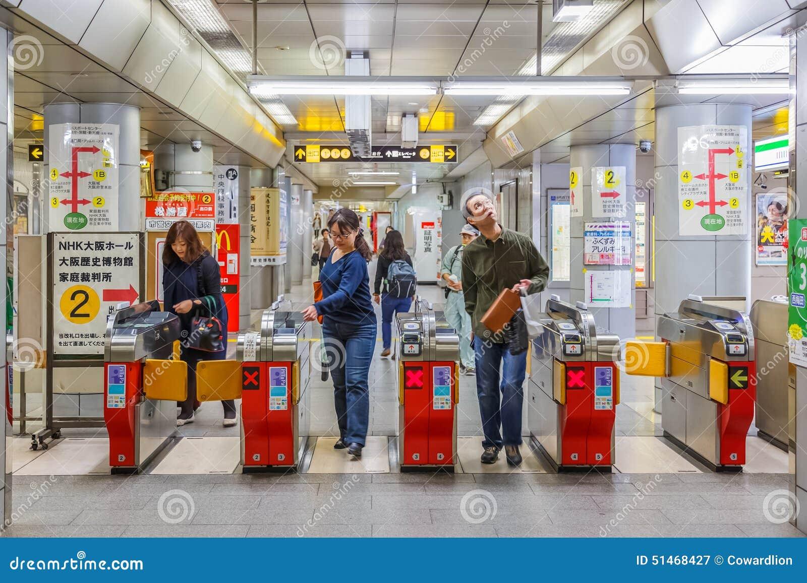 地铁通勤者在大阪,日本