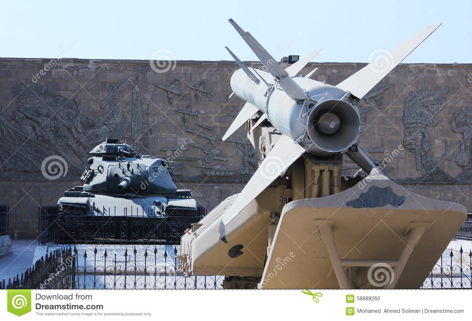 埃及军事博物馆