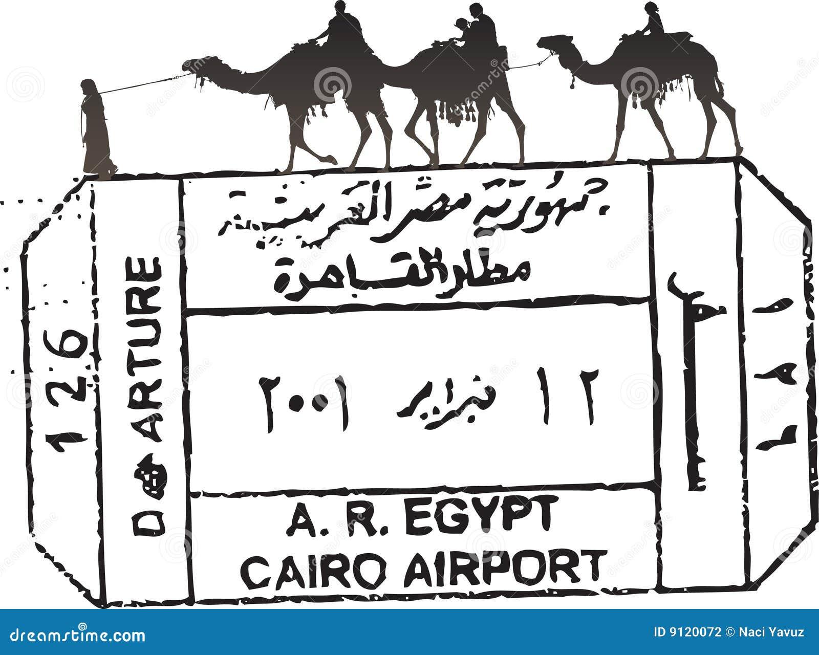 埃及护照印花税