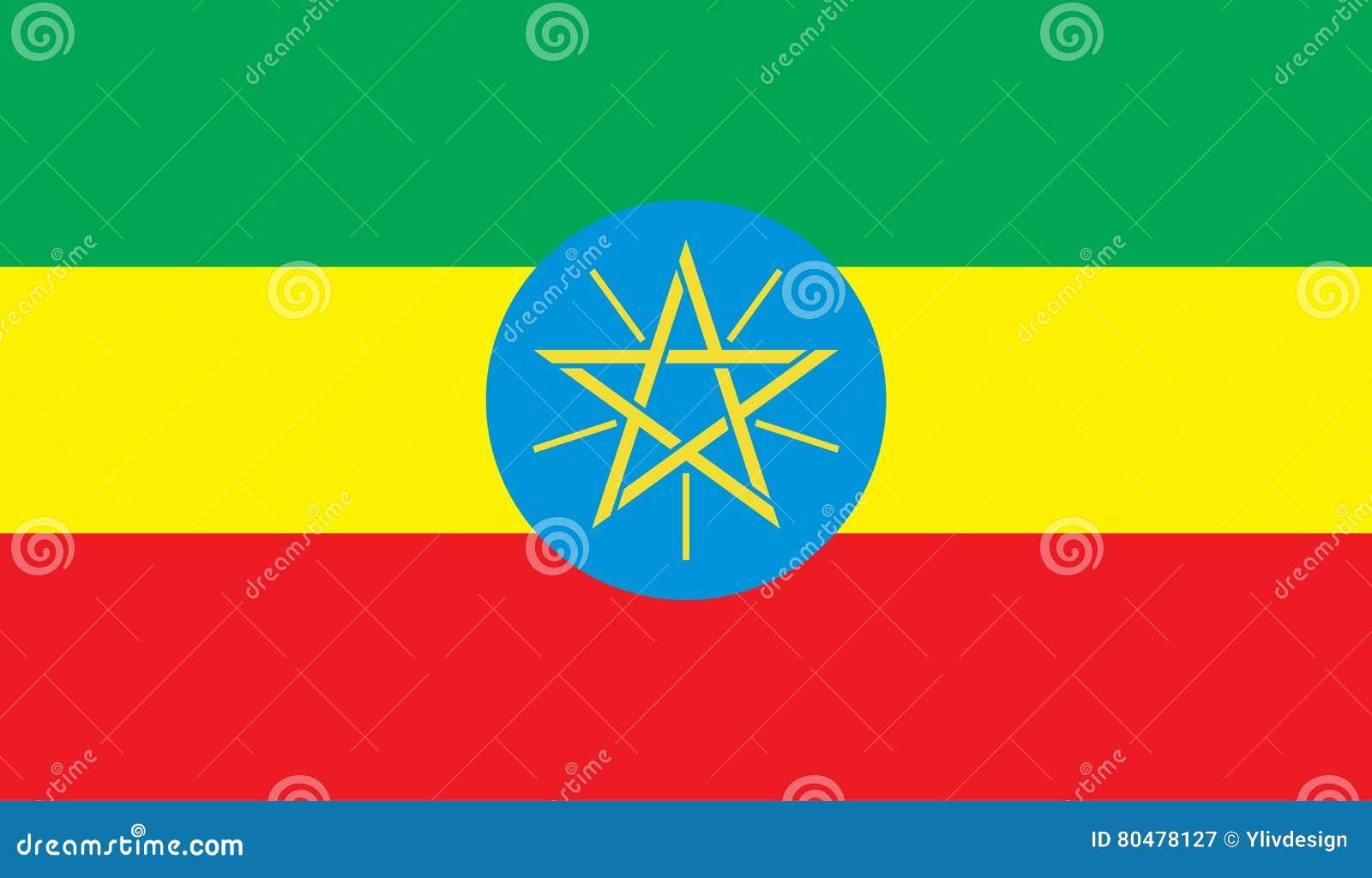 埃塞俄比亚旗子图象