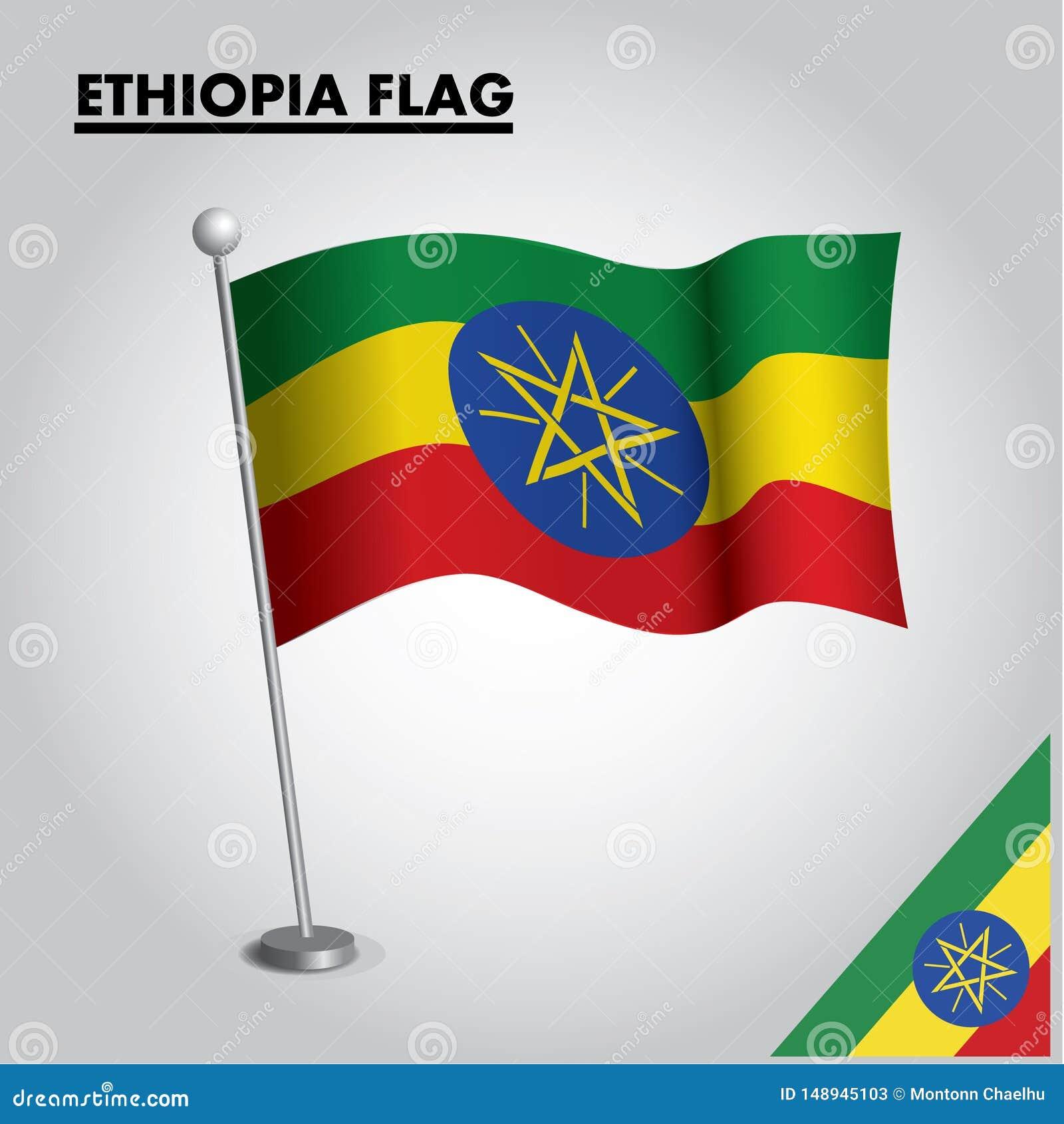 埃塞俄比亚的埃塞俄比亚旗子国旗杆的