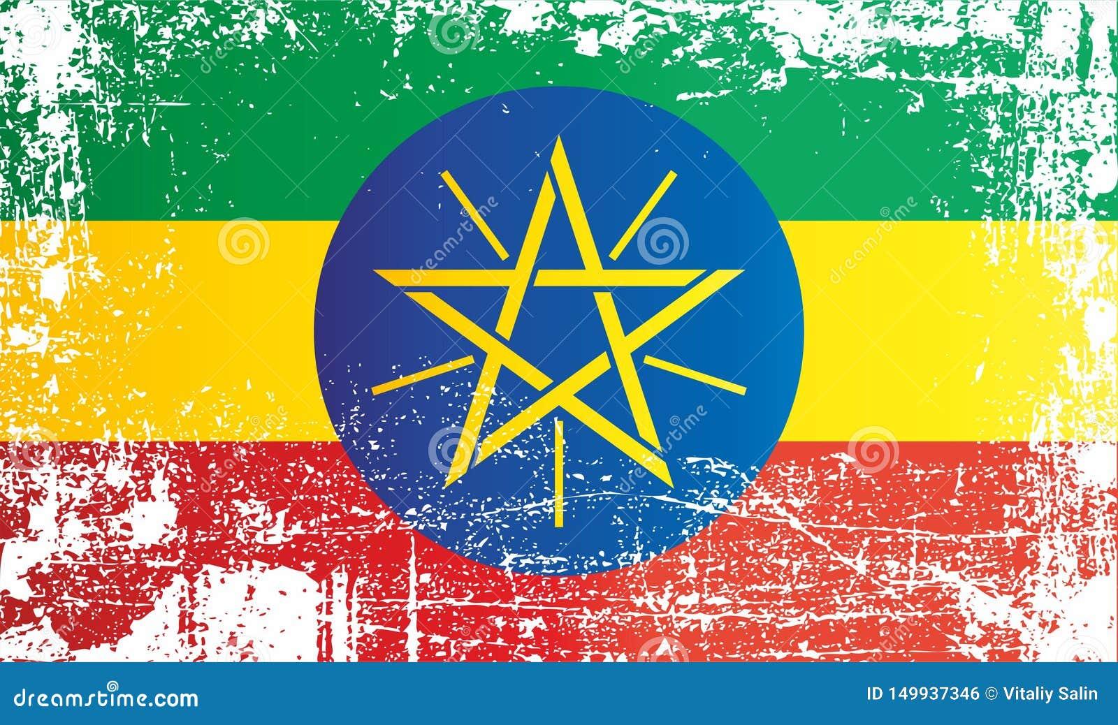埃塞俄比亚,埃塞俄比亚联邦民主共和国的旗子 起皱纹的肮脏的斑点