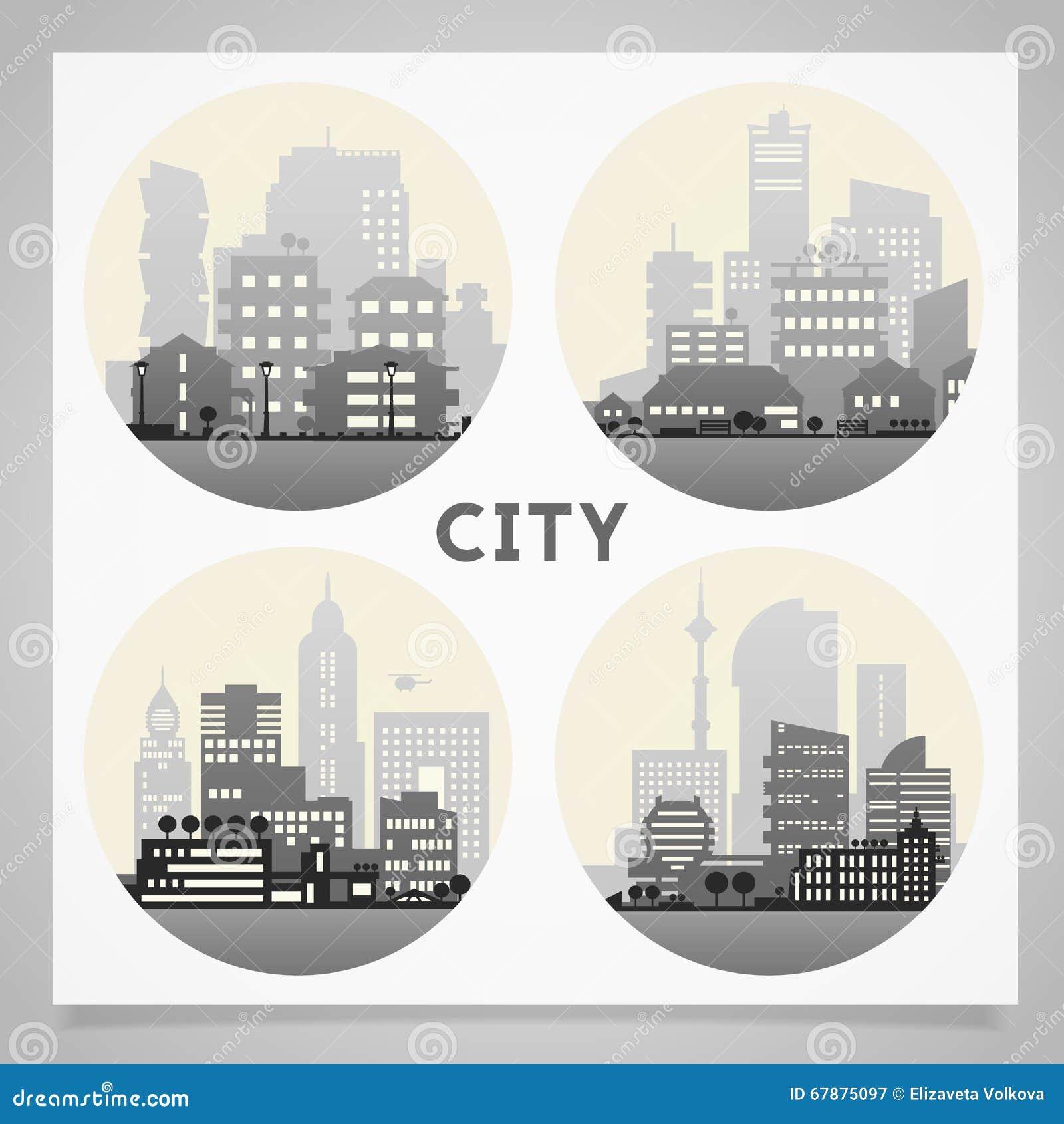 城市地平线集合
