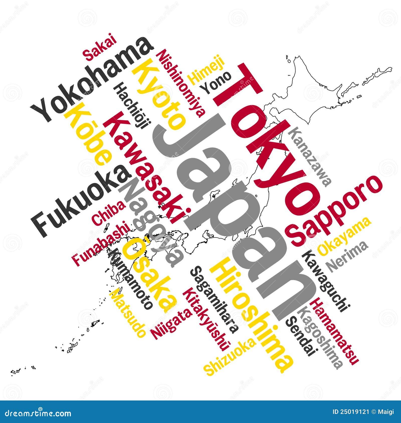 城市日本映射
