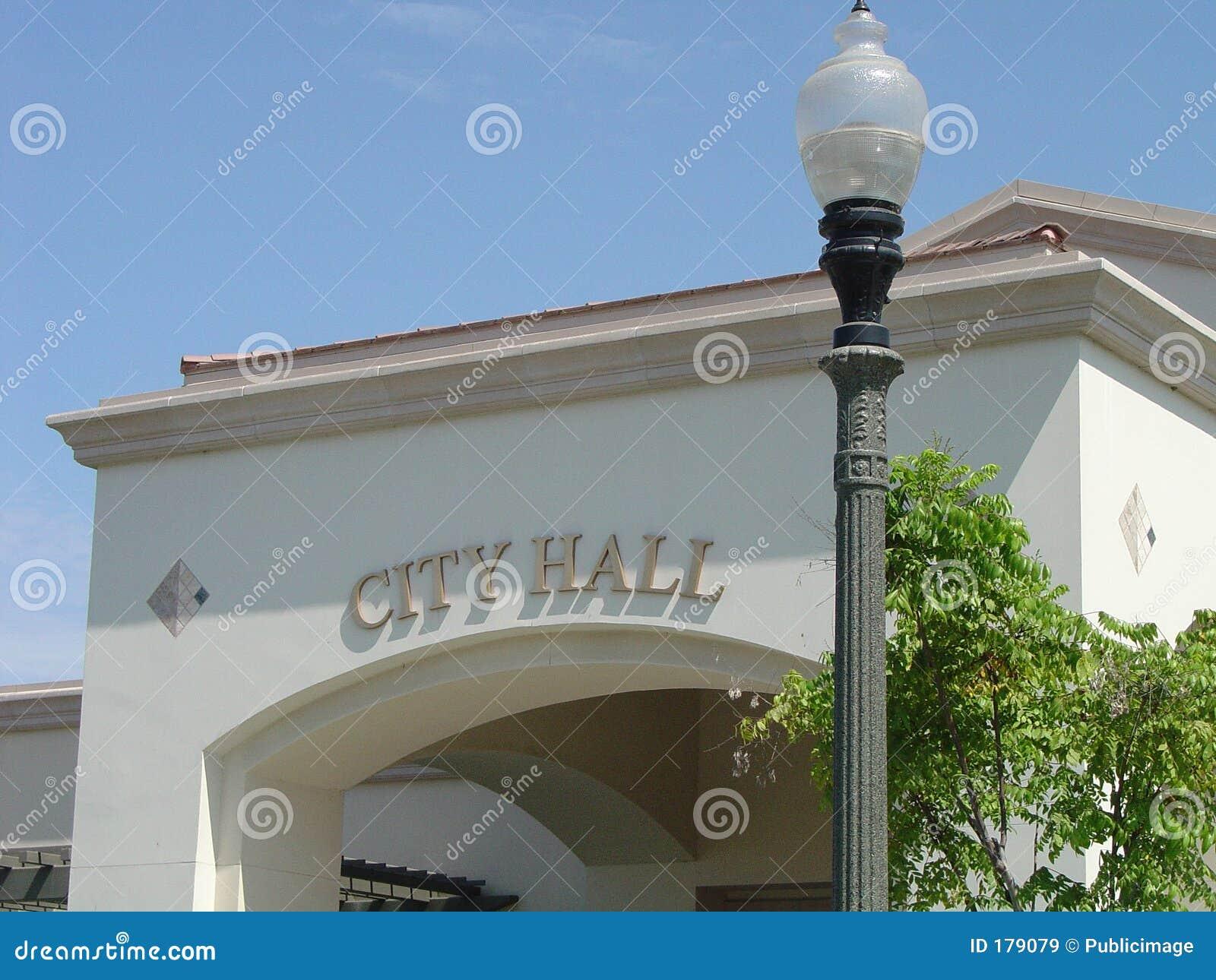 城市通用大厅