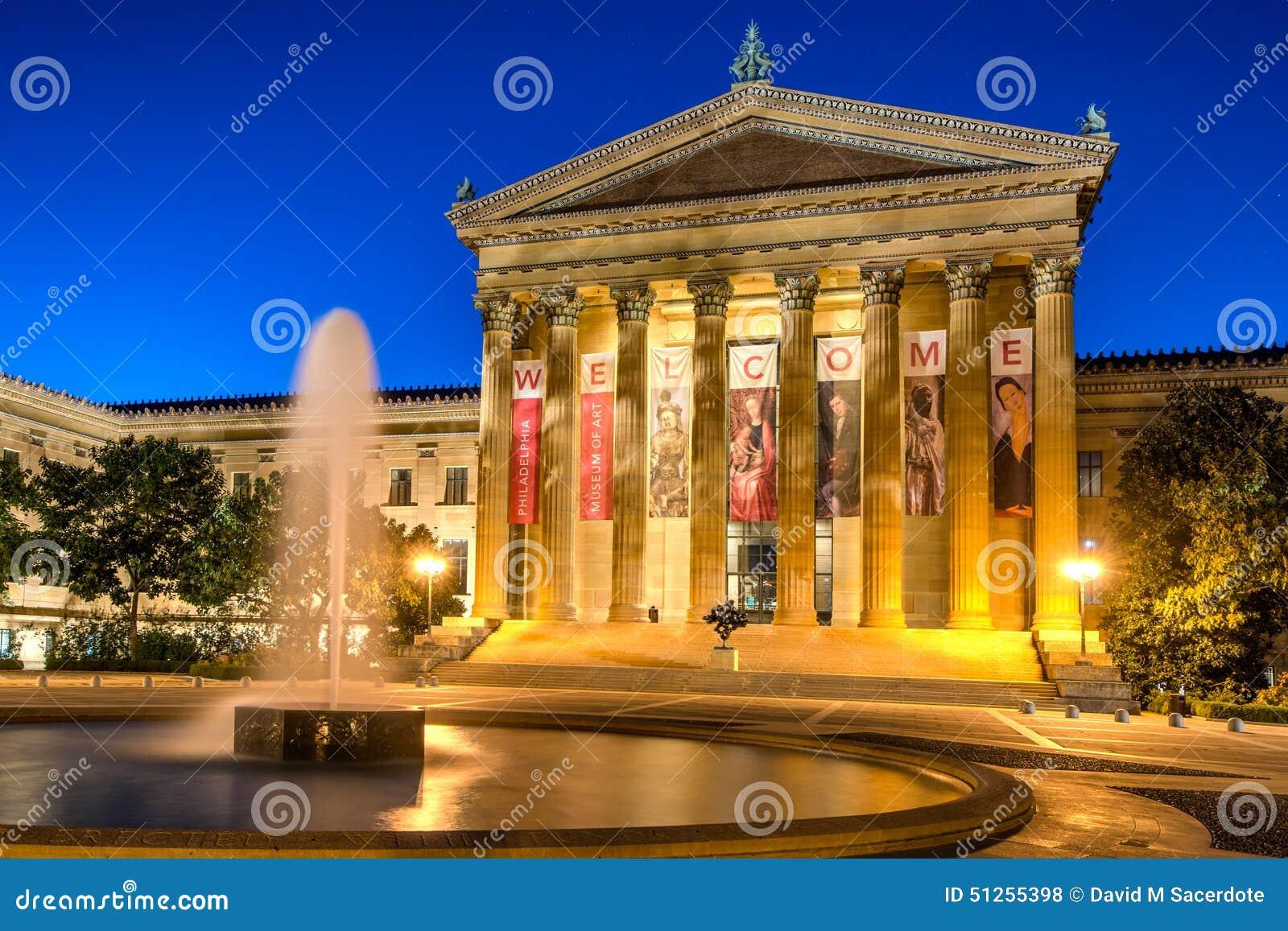 费城美术馆和喷泉