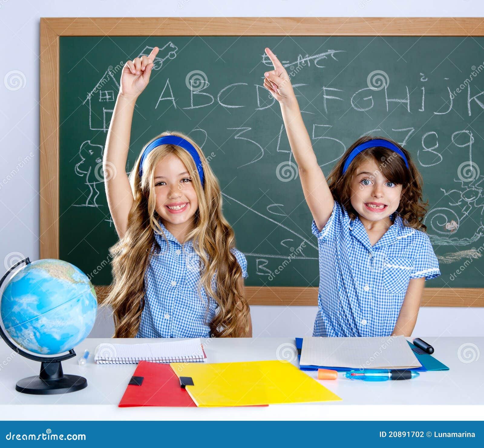 培养学员的教室聪明的现有量