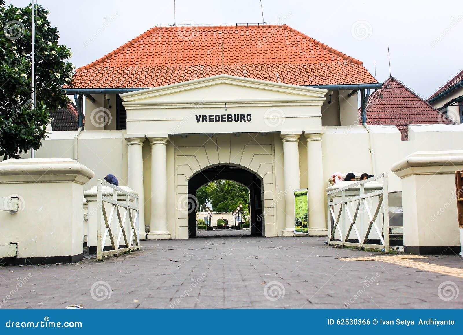 堡垒Vredeburg日惹