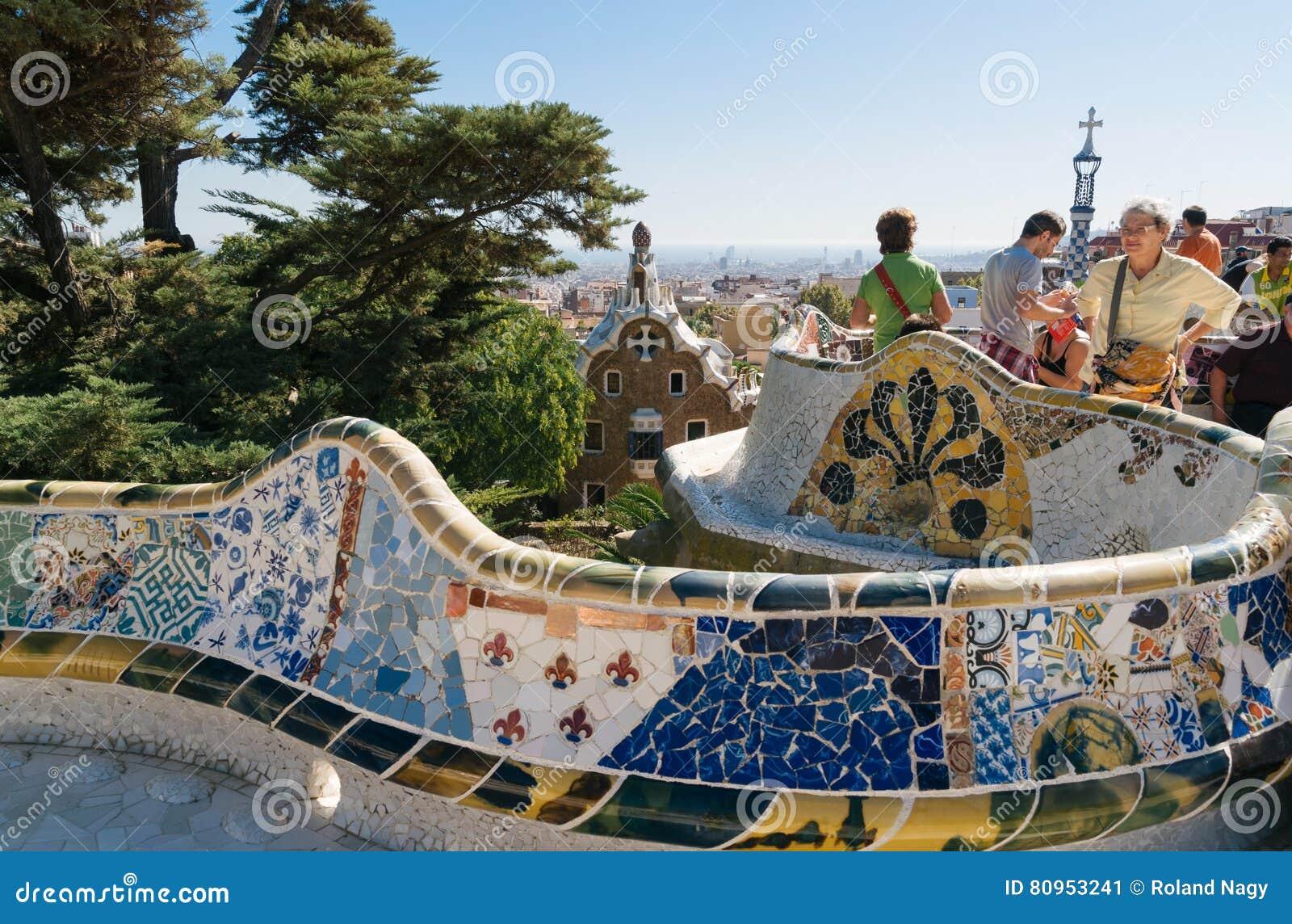 巴塞罗那guell公园