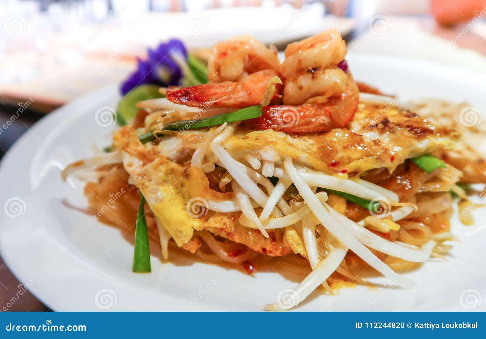 填塞泰国Kung草皮,泰国油煎的面条用虾