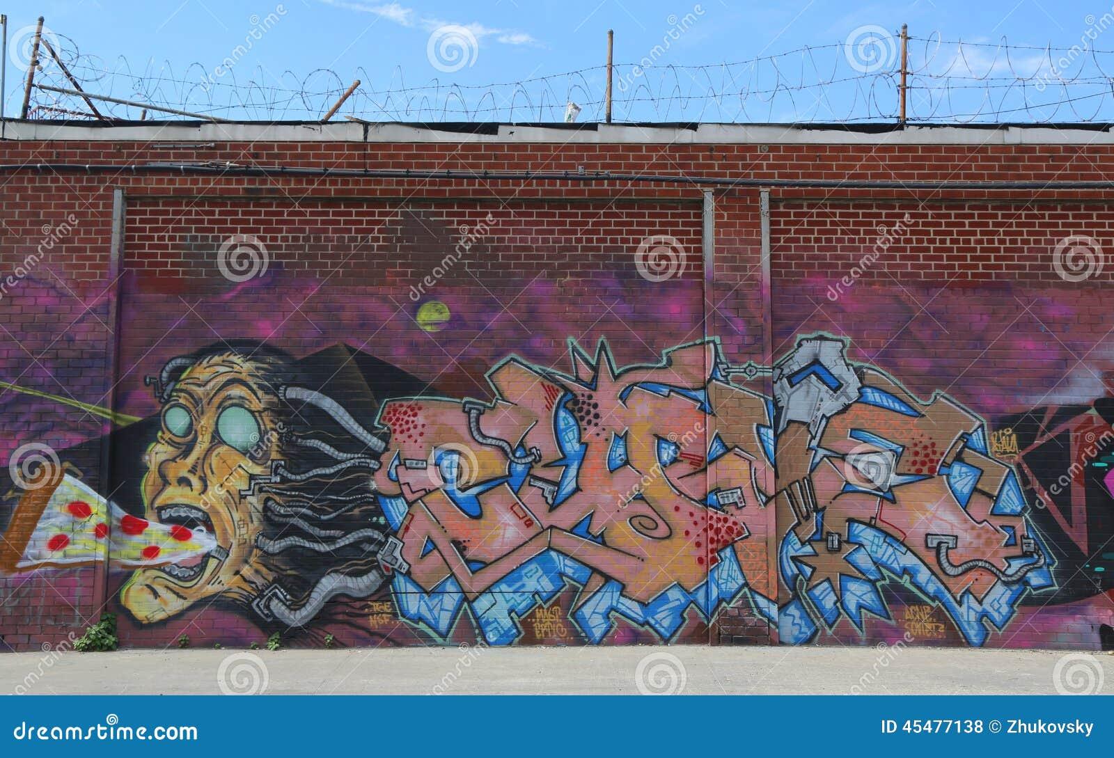 墙壁上的艺术在东部威廉斯堡在布鲁克林