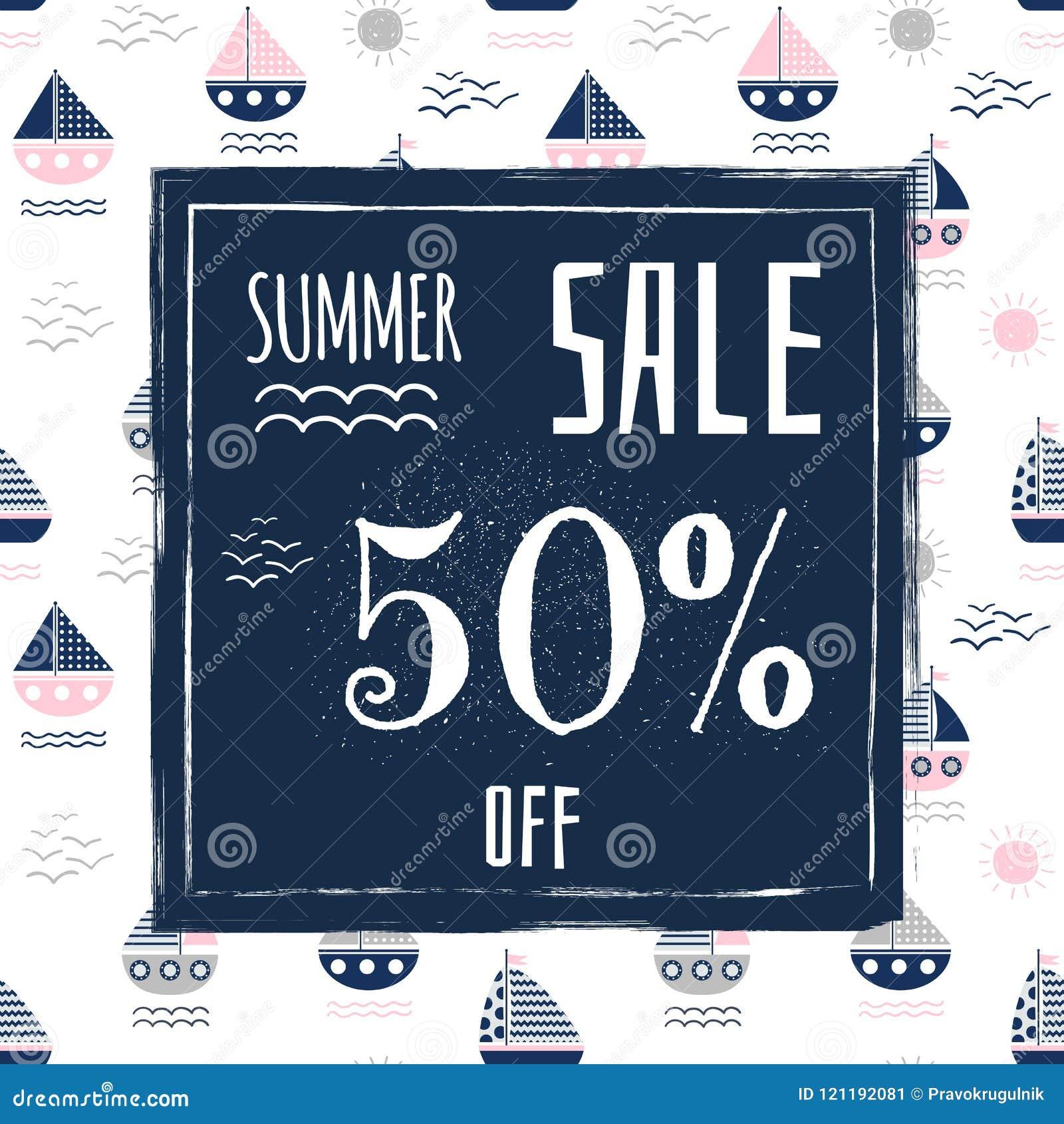 夏天广告和小册子的销售横幅