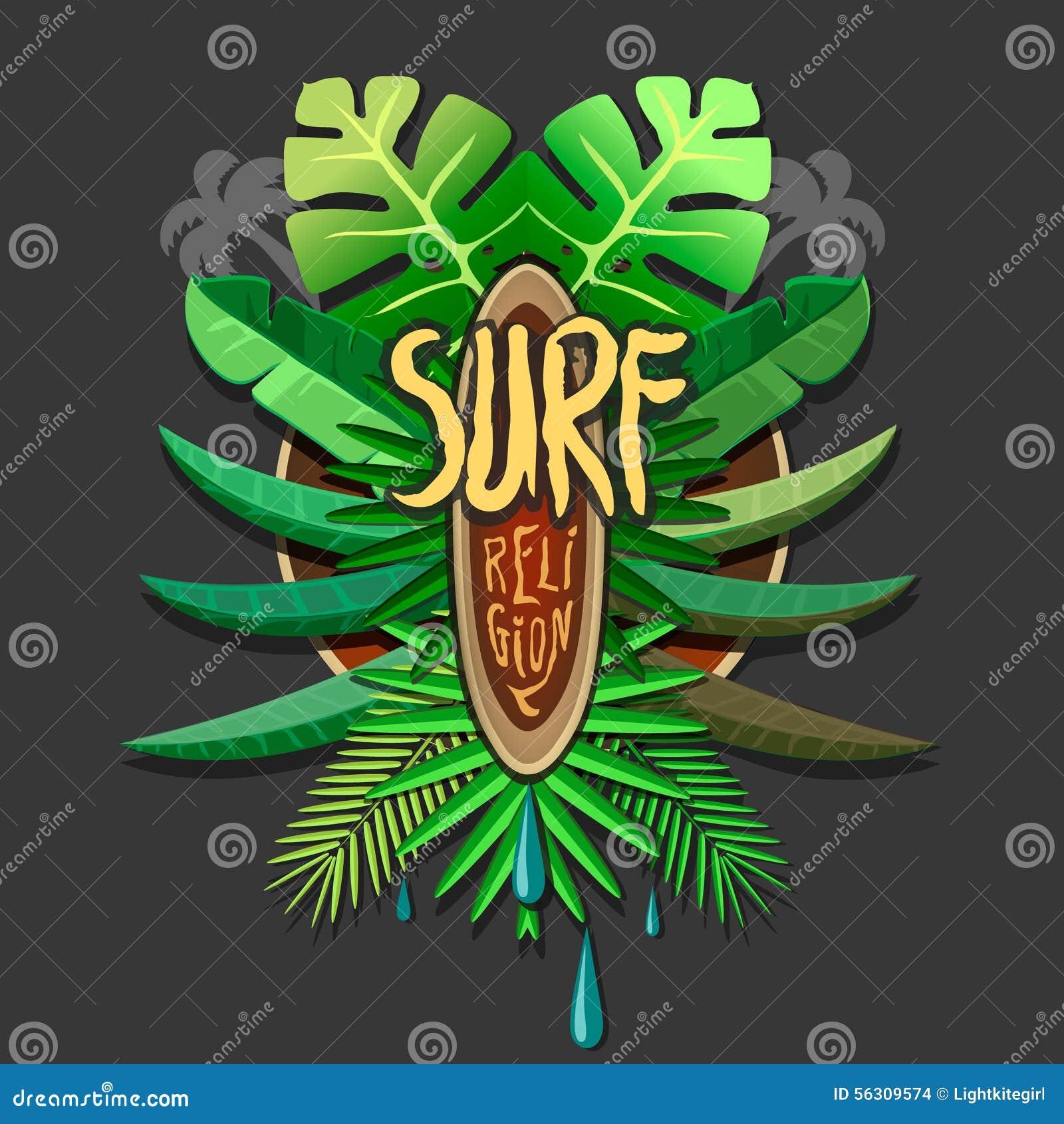 夏天艺术品海浪宗教-冲浪的印刷品为