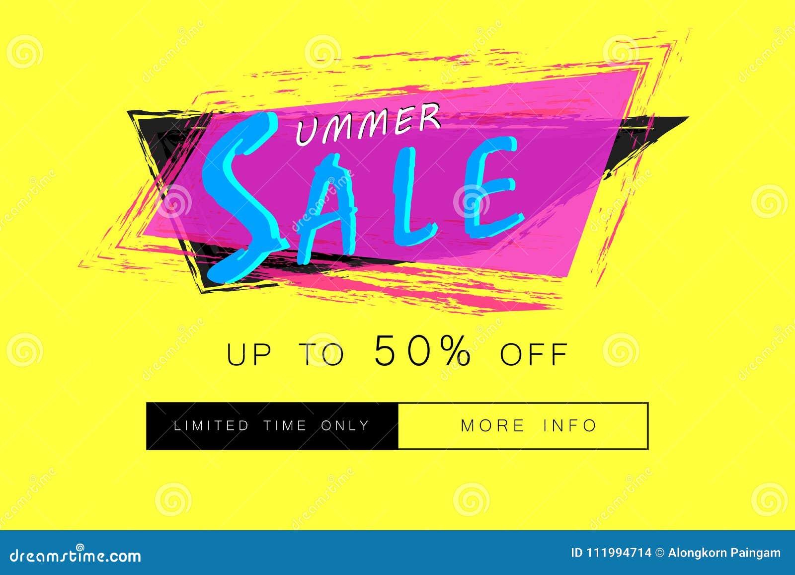 夏天销售横幅广告 有更多信息按钮