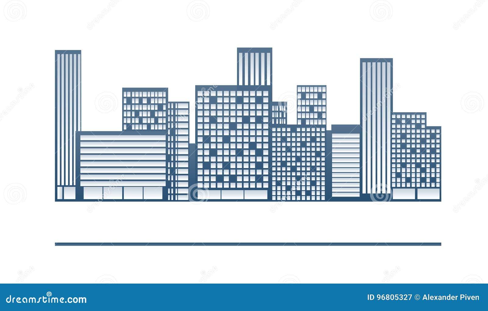 大厦和城市例证