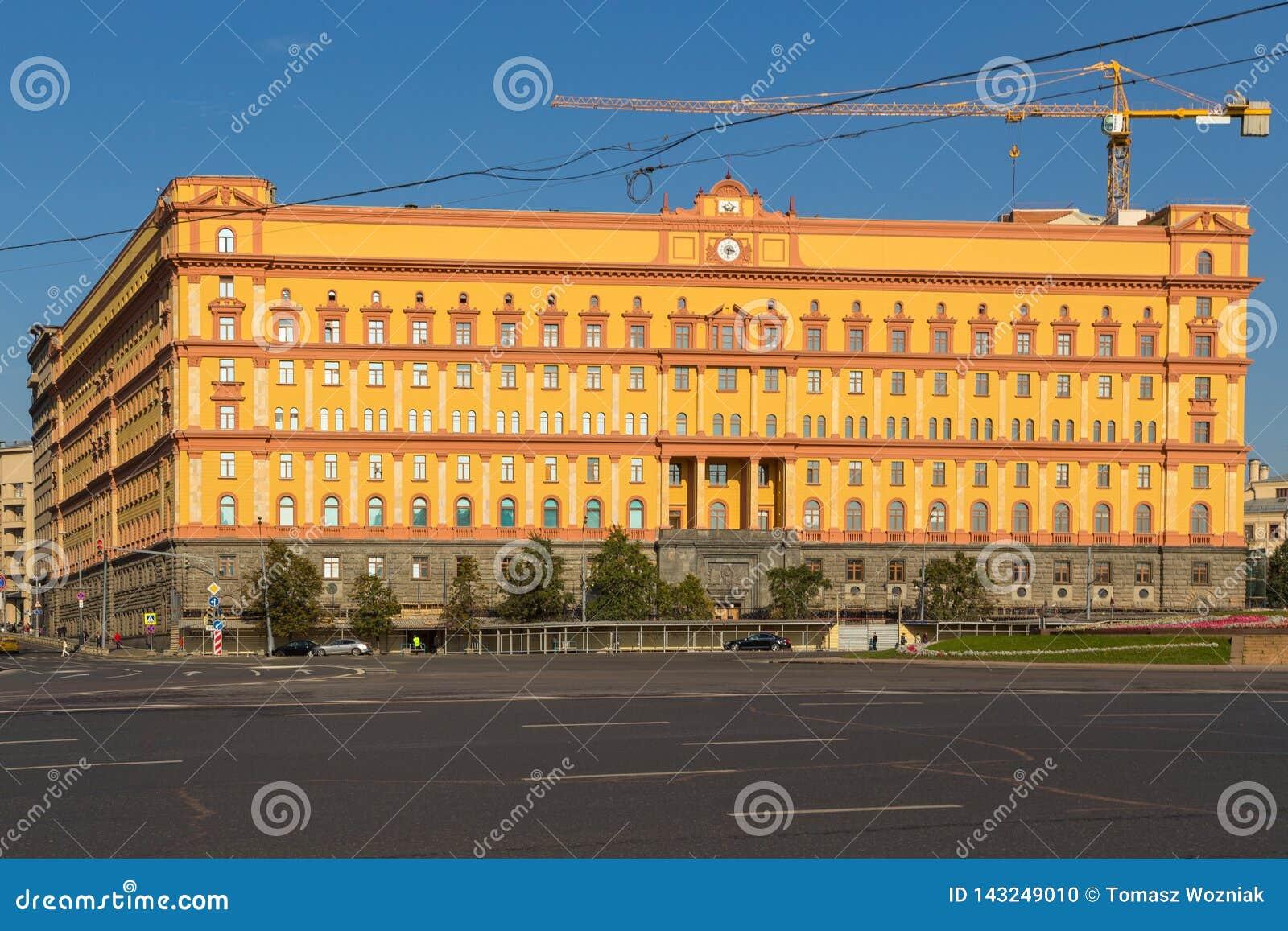 大厦Lubyanka,总部的FSB,莫斯科,俄罗斯的看法
