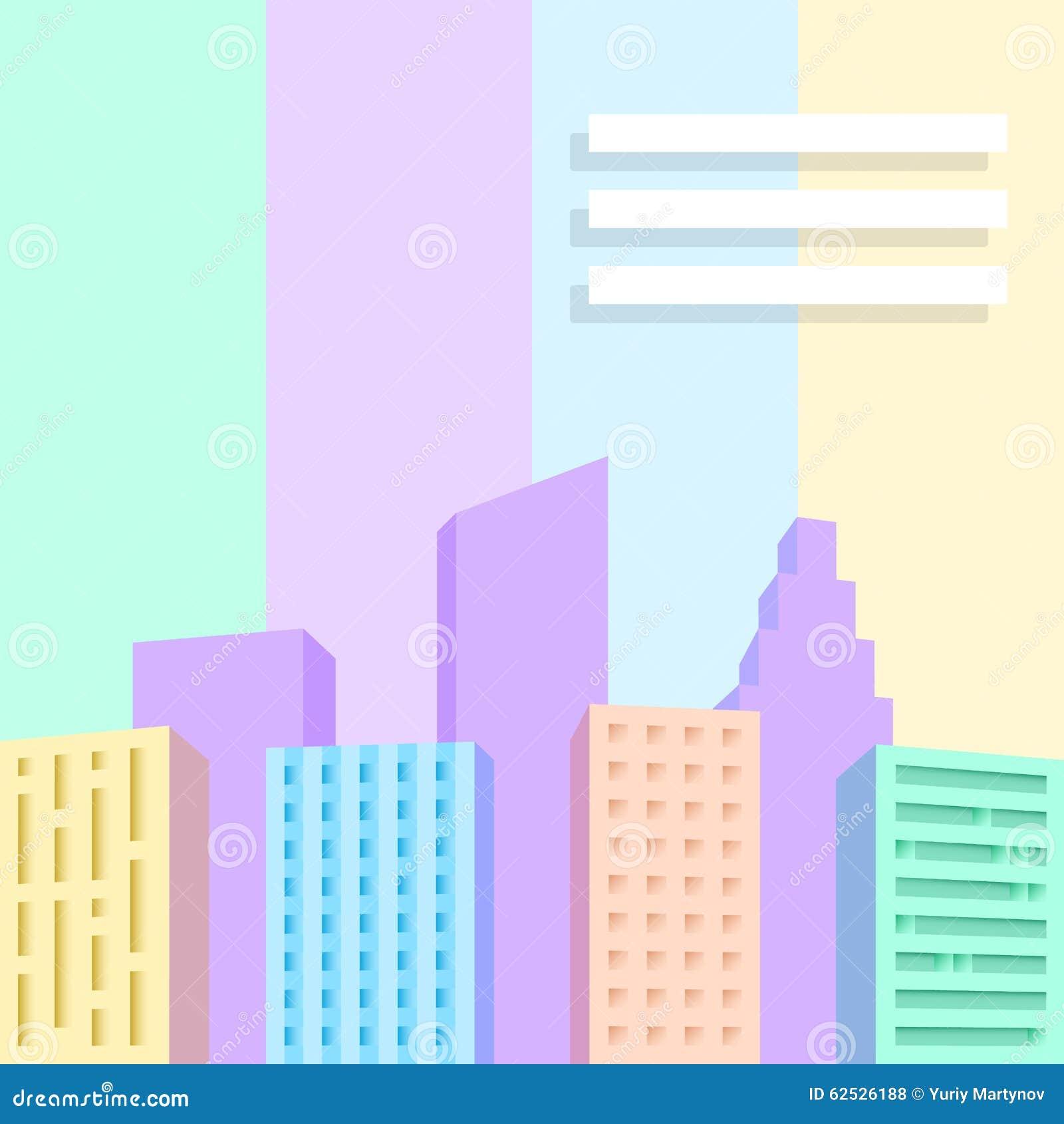 大城市场面