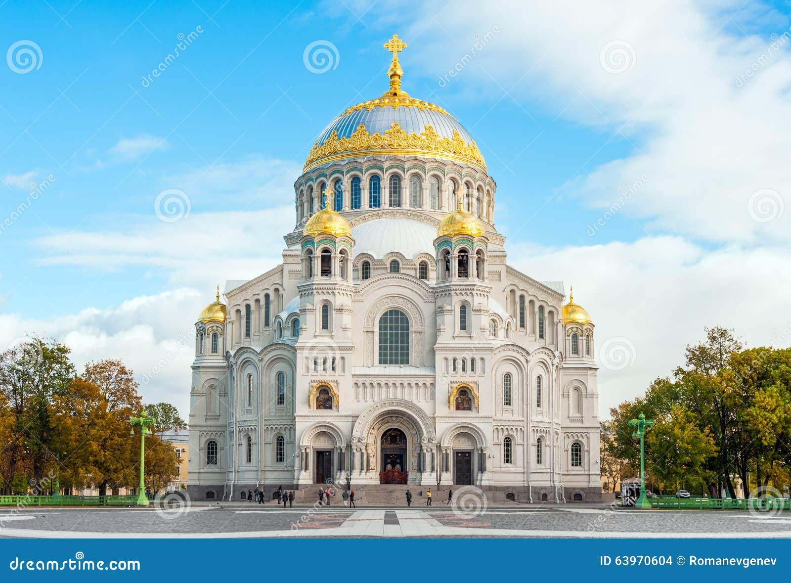 大教堂海军尼古拉斯圣徒