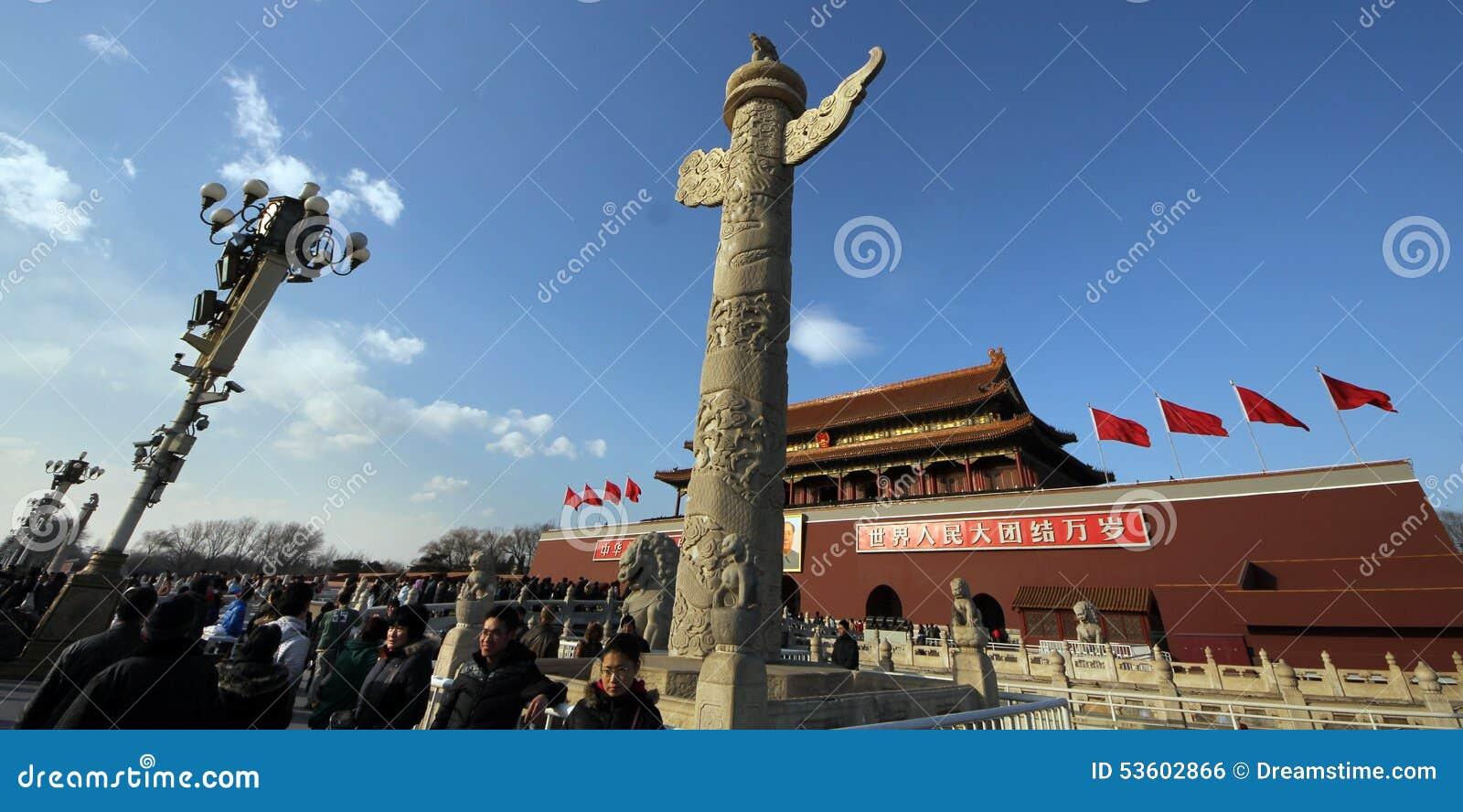 天安门广场,北京