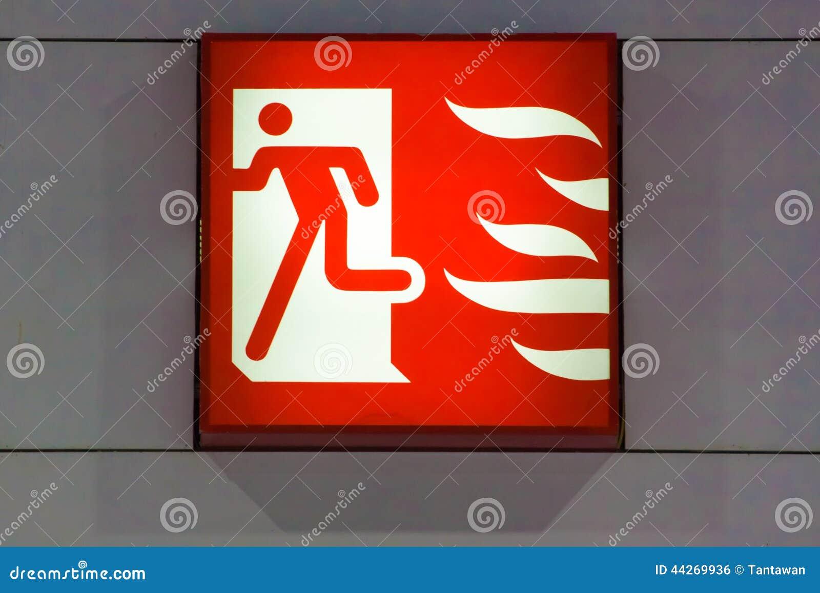 门标衹�c_太平门标志