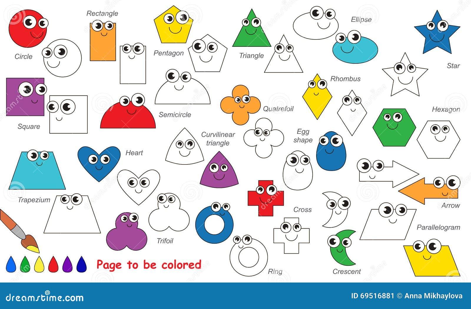 套几何形状动画片 将上色的页