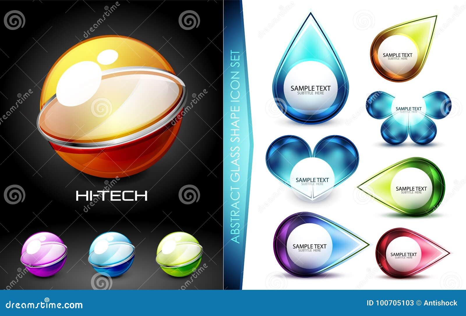 套高科技未来派techno球形象和商标与消息